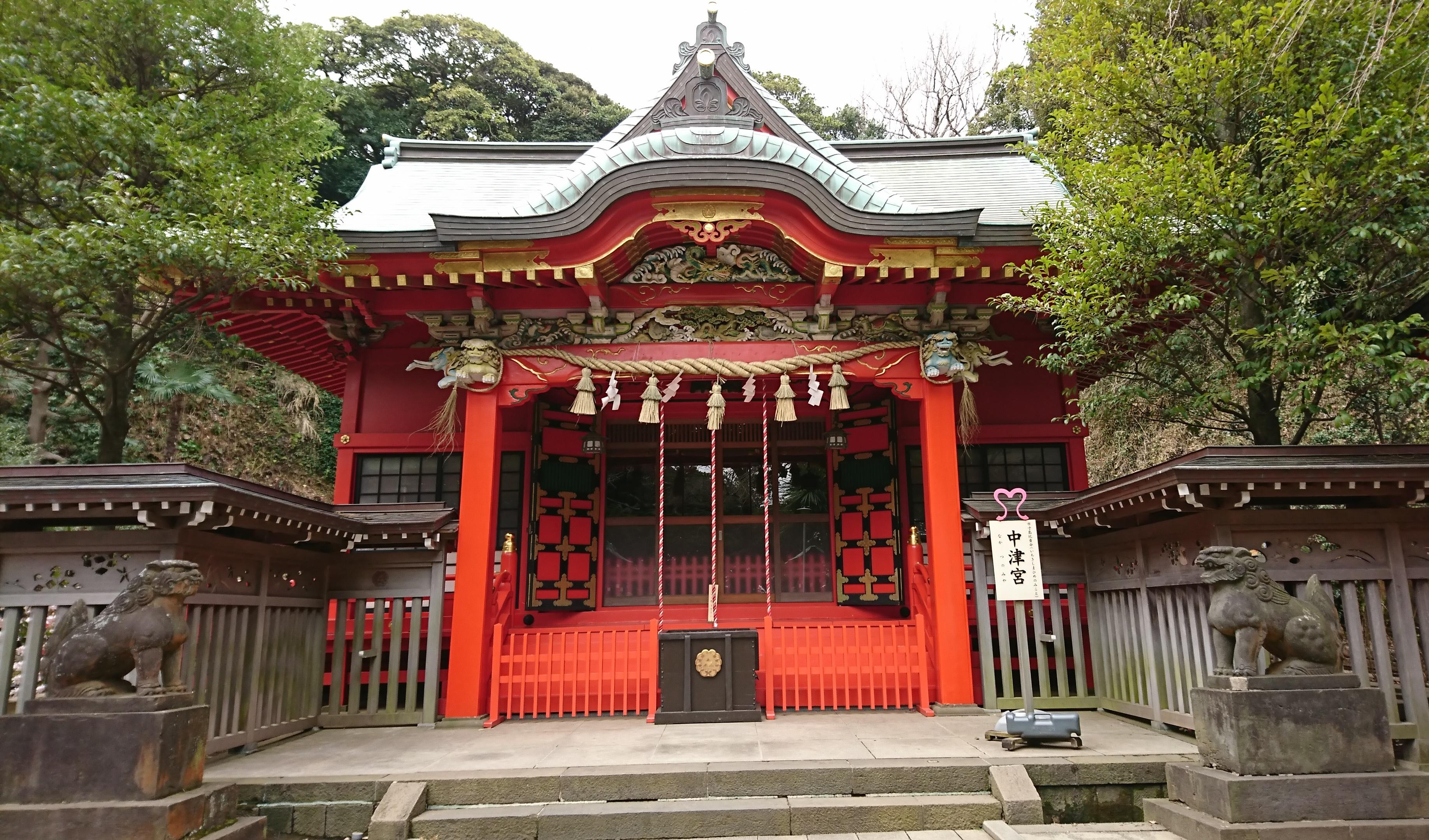 江ノ島神社の中津宮