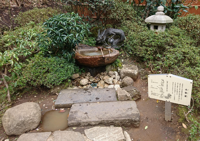 江ノ島神社の水琴窟