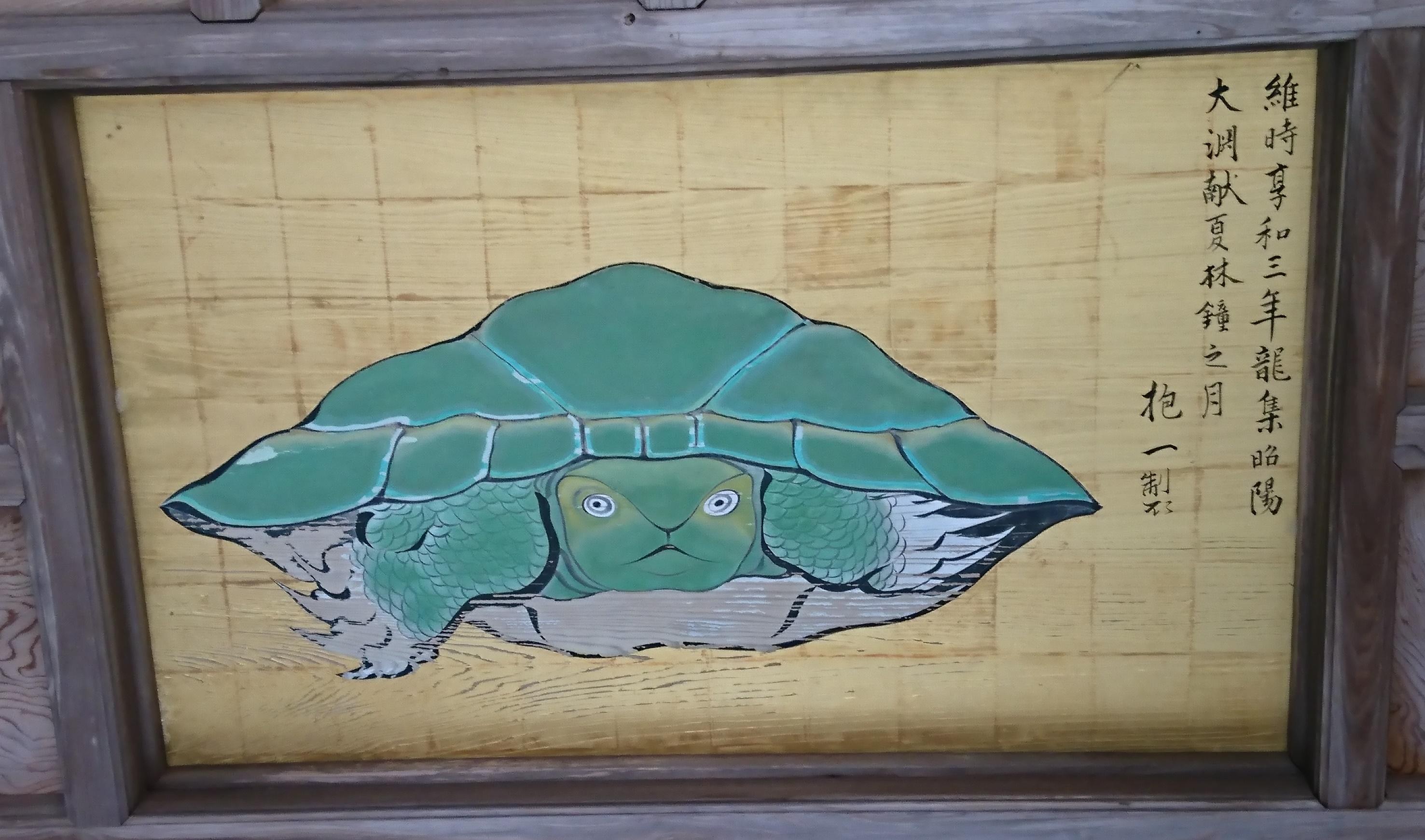 江ノ島神社の奥津宮の八方にらみの亀