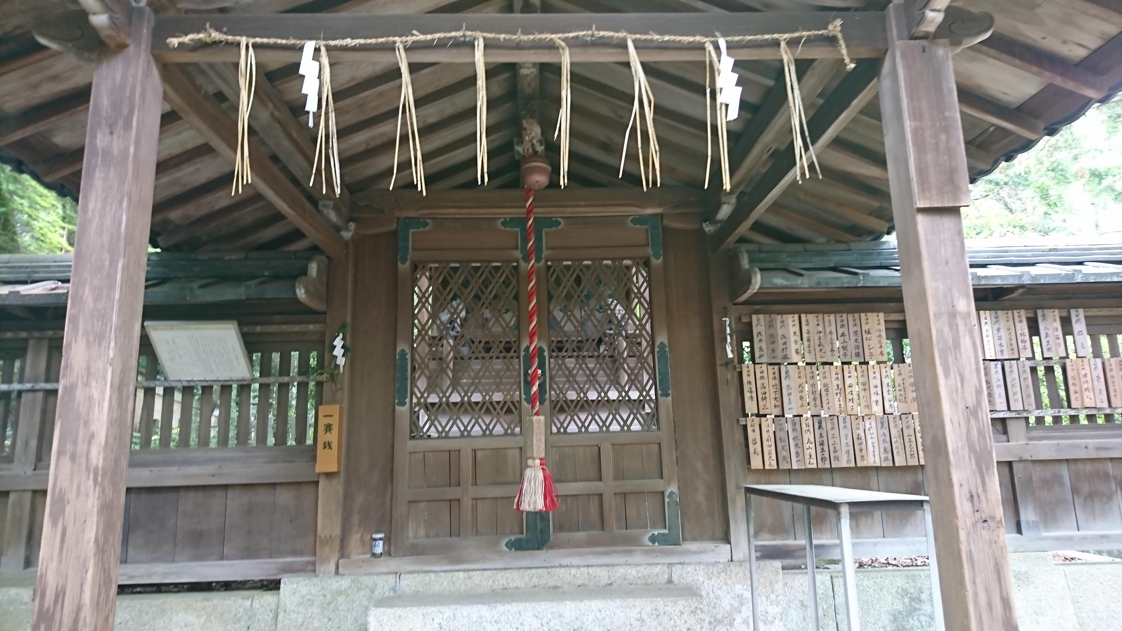 京都今宮神社の地主稲荷