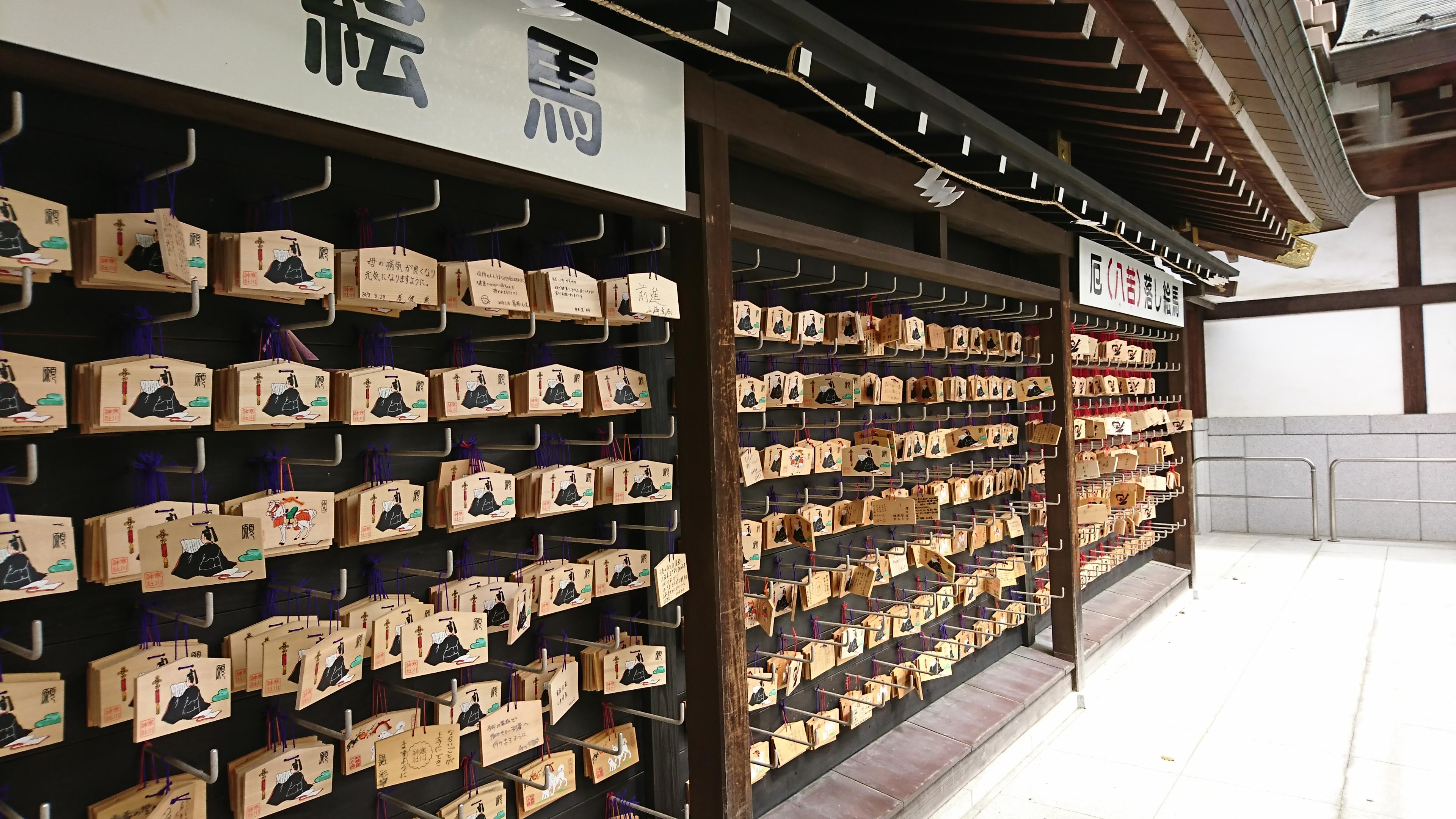 寒川神社の絵馬奉納所