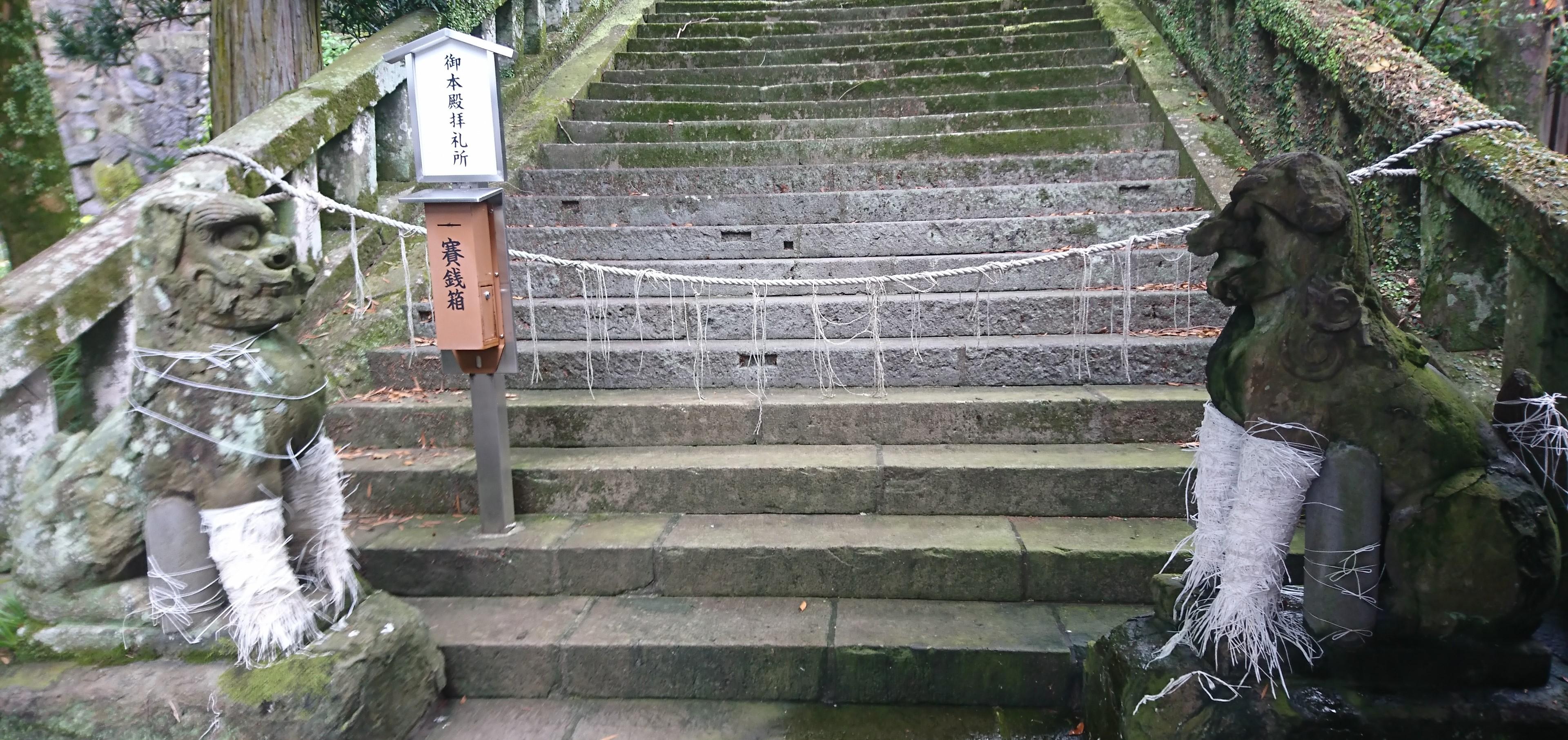 長崎諏訪神社の止め事成就狛犬