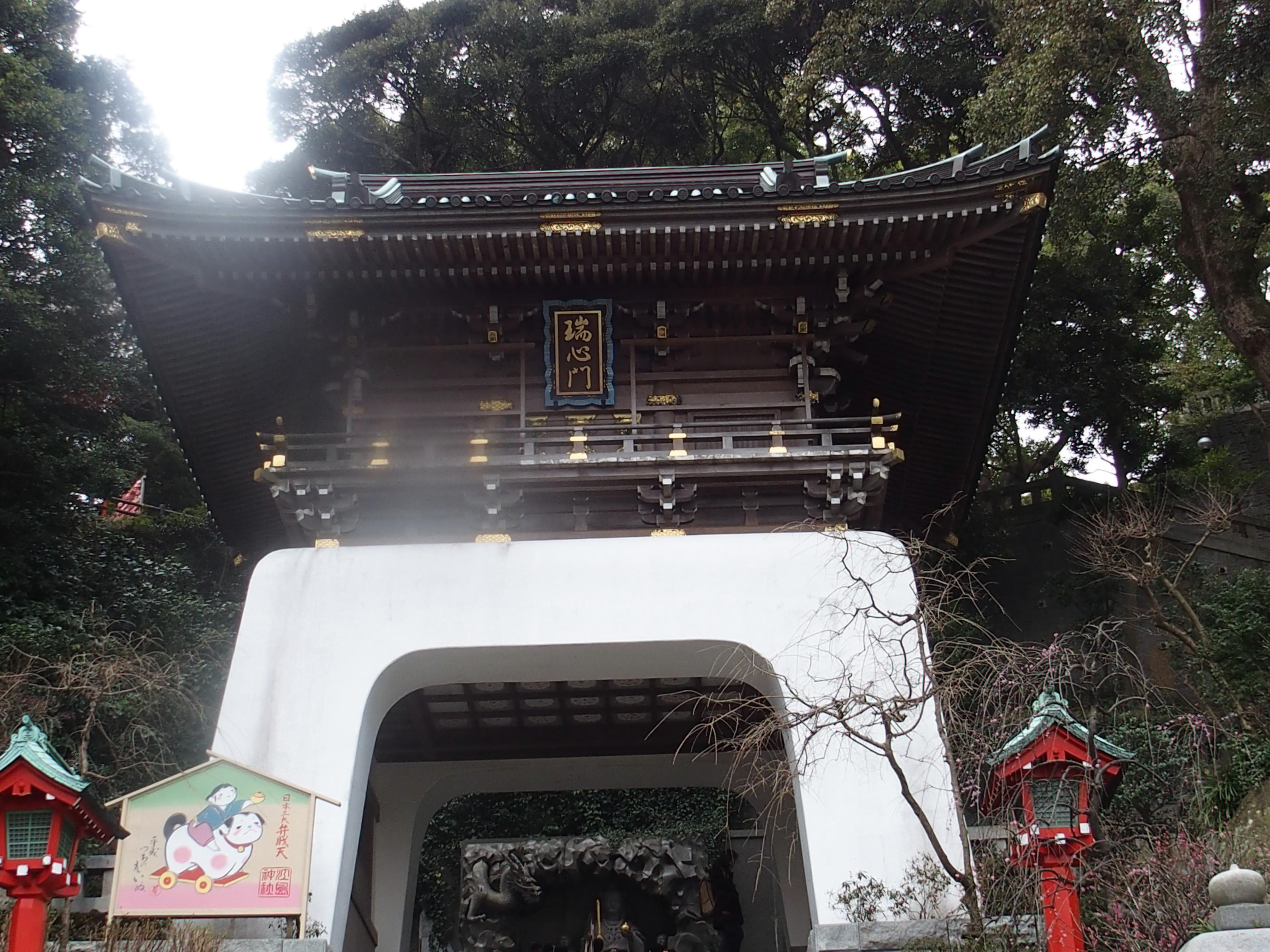 江ノ島神社の瑞心門