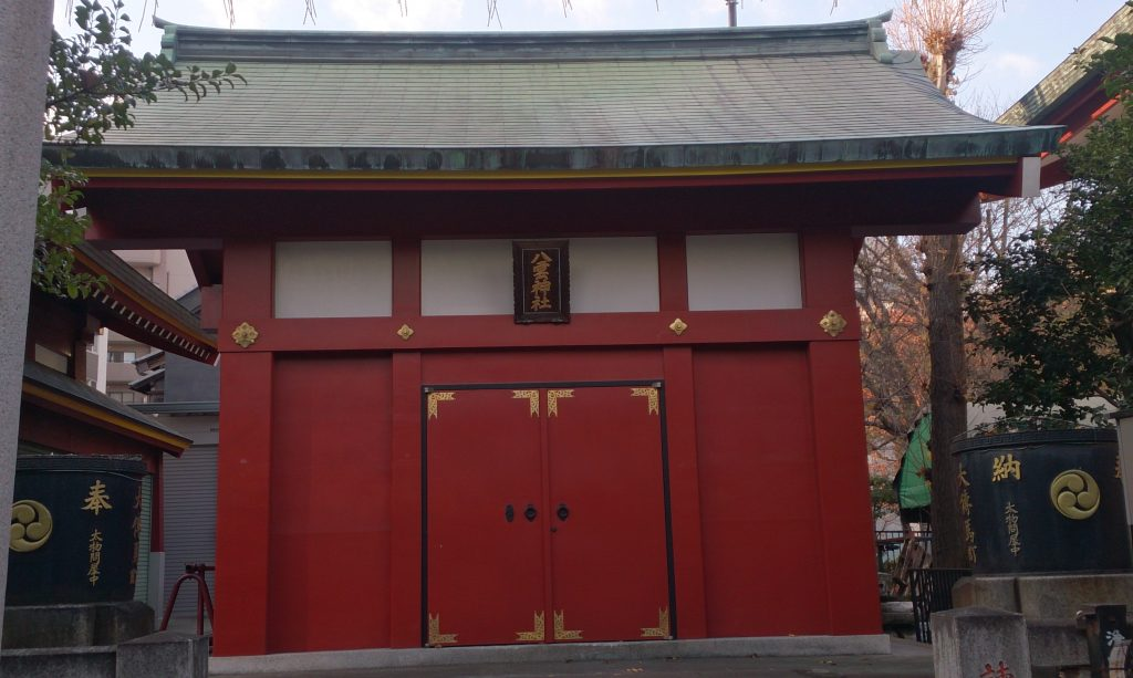 神田明神にある大伝馬町八雲神社