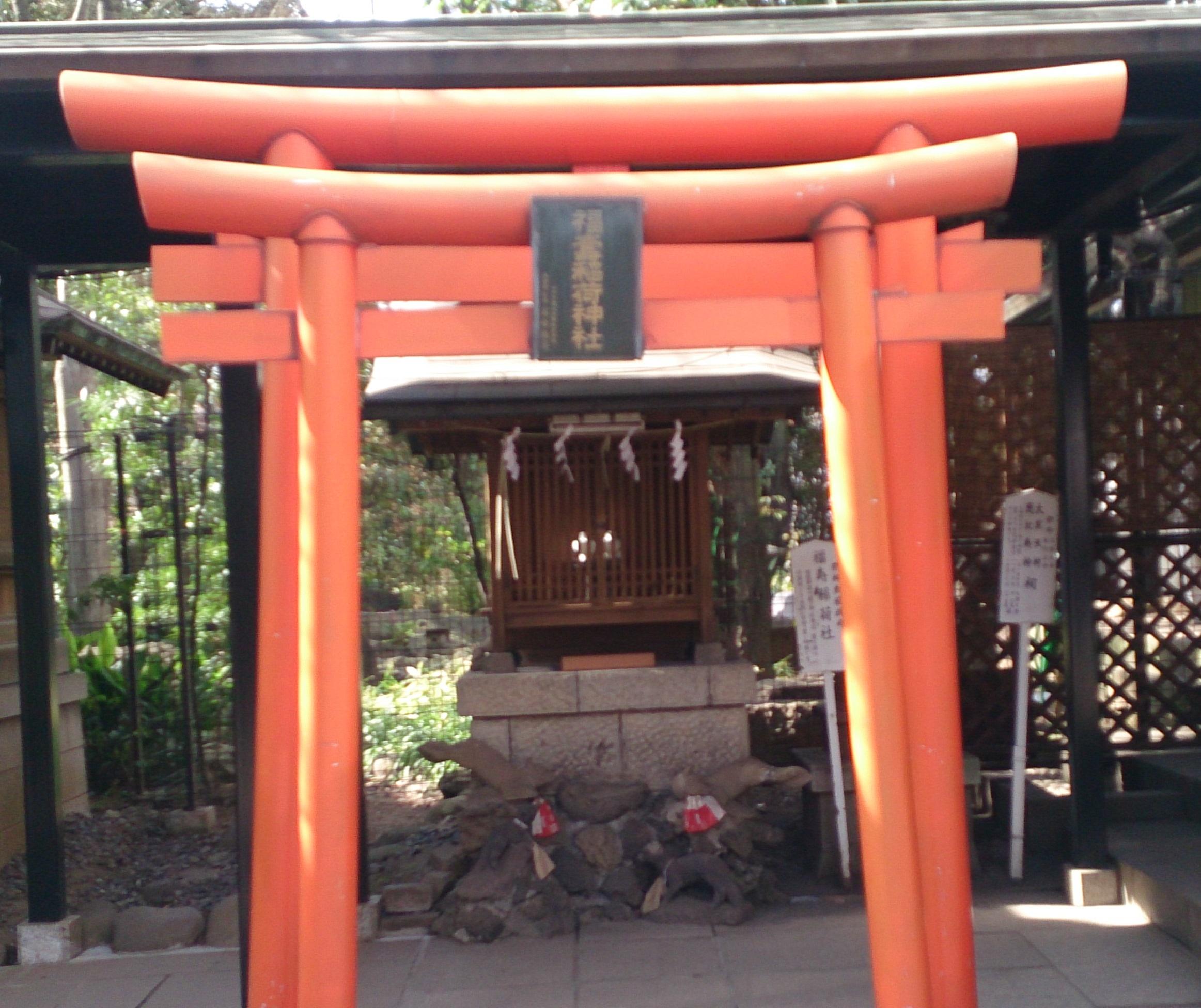 東京港区愛宕神社の境内にある福寿稲荷社