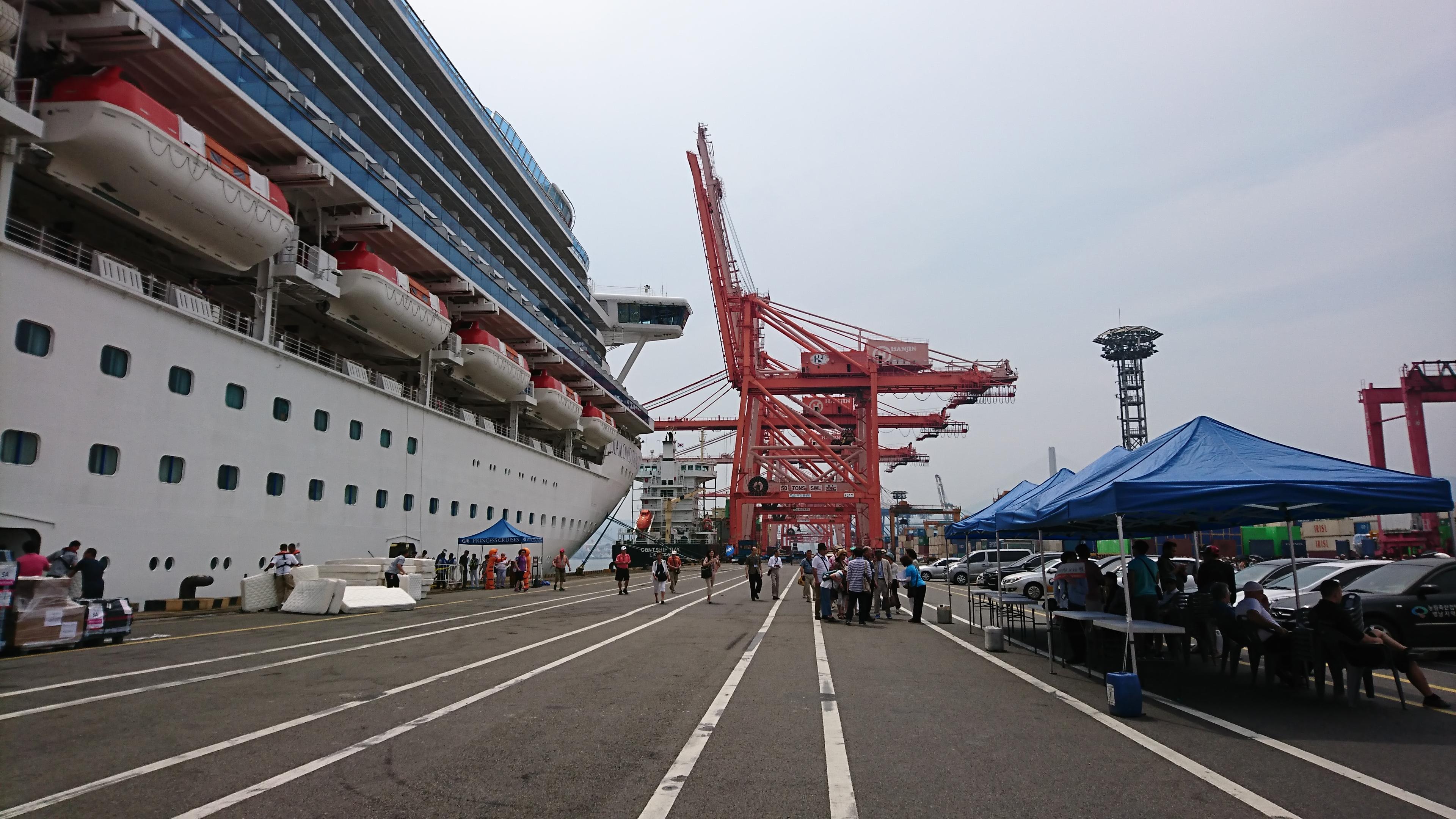 ダイヤモンドプリンセスで寄港した釜山港