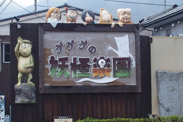日本の夏!竿燈・ねぶた・よさこい・ 阿波おどりに沸く周遊クルーズ・韓国 12日間