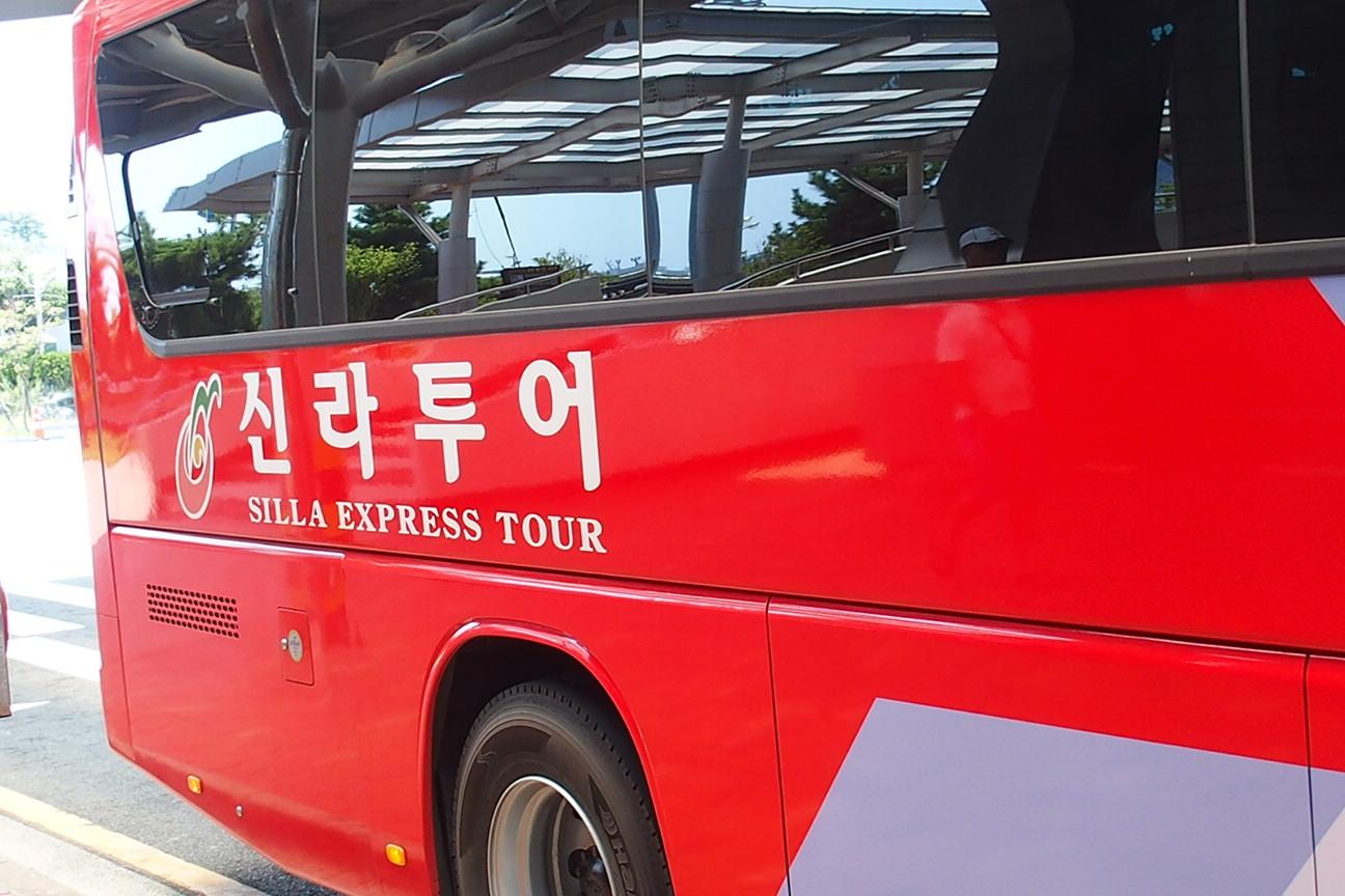 ダイヤモンドプリンセスで釜山に寄港したときのシャトルバス