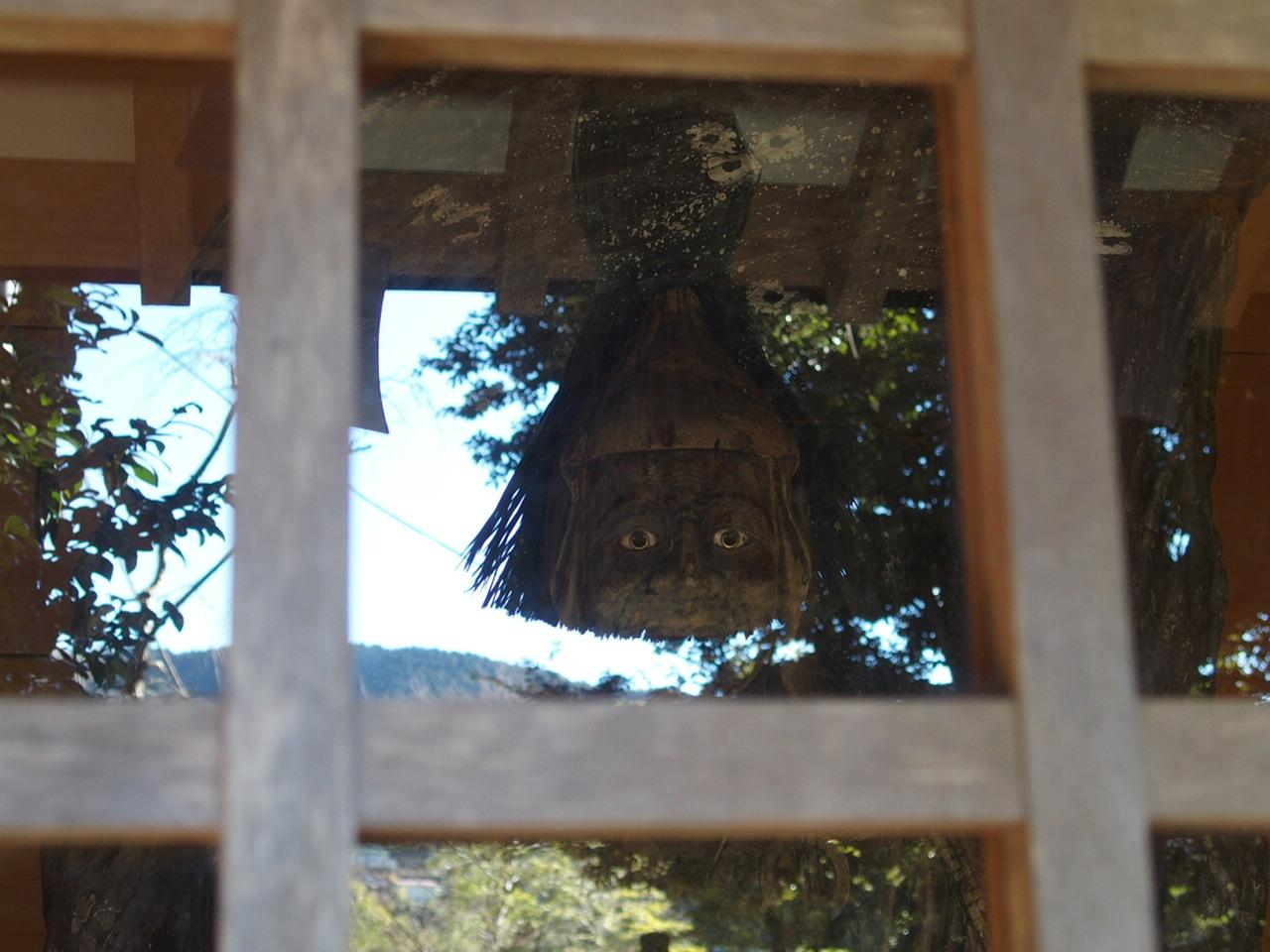 伊豆山神社の参道にある役小角