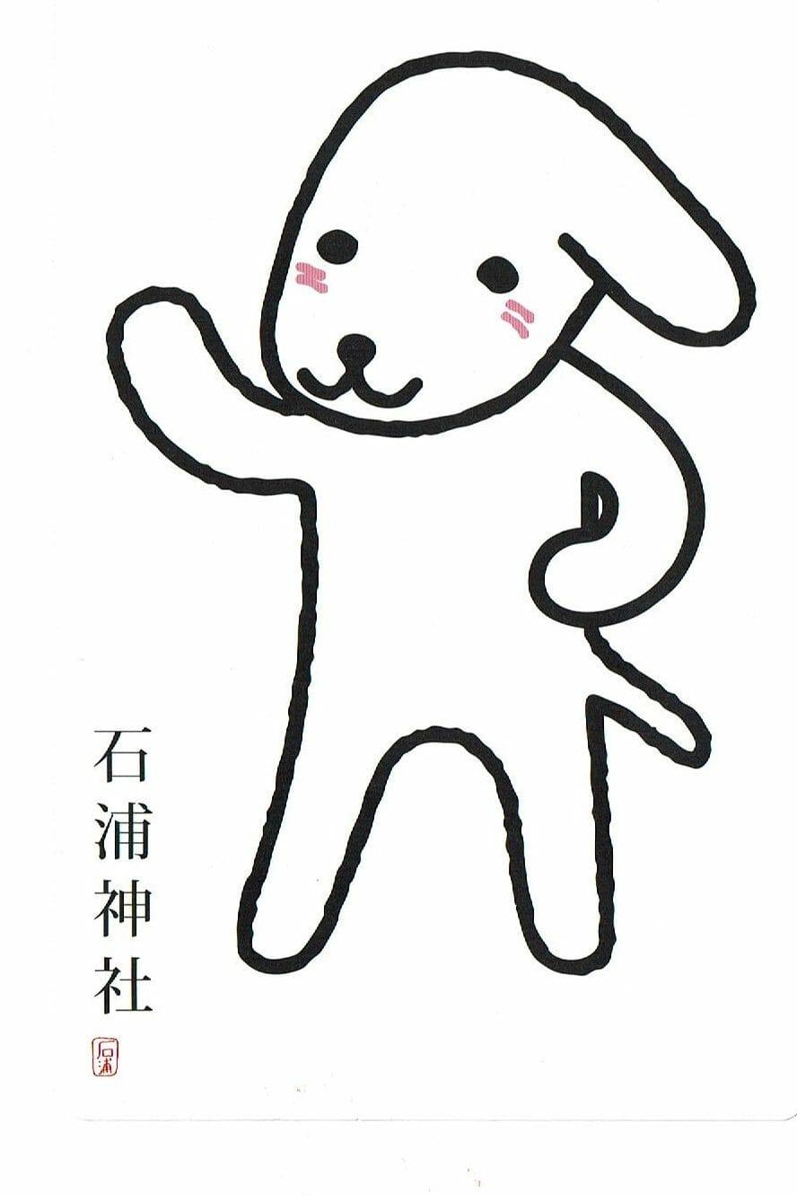 金沢石浦神社の公式マスコットのきまるちゃん