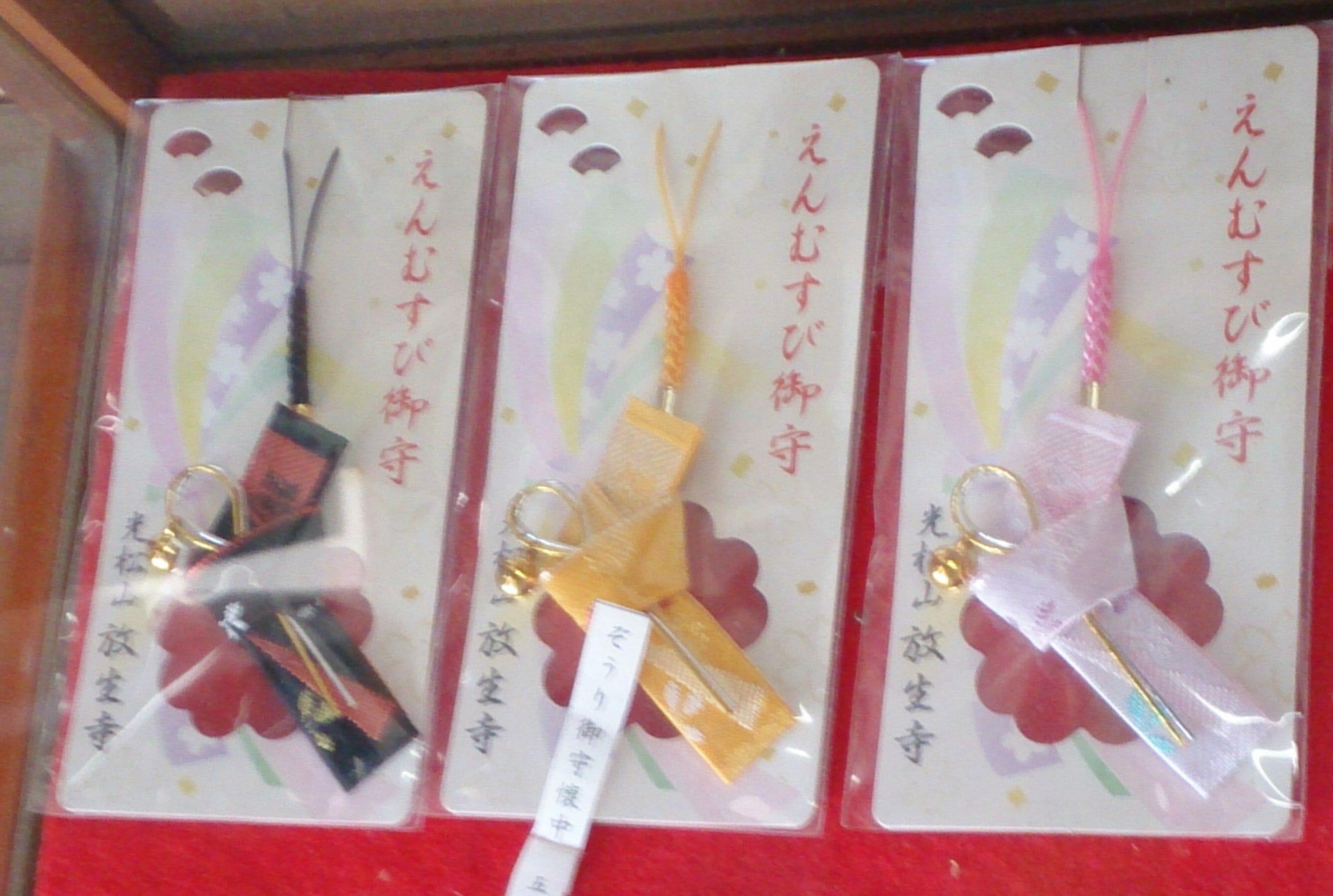 早稲田の放生寺の縁結びのお守り