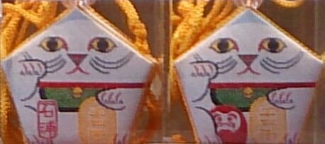 金沢の石浦神社の健康福守り