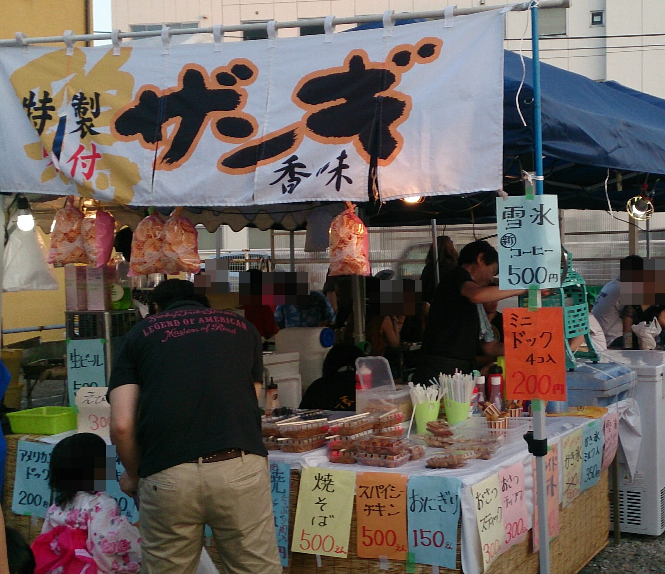 秋田竿灯祭り2018