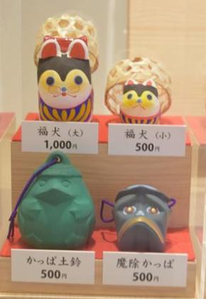 日本橋水天宮の福犬と土鈴と魔除けかっぱ