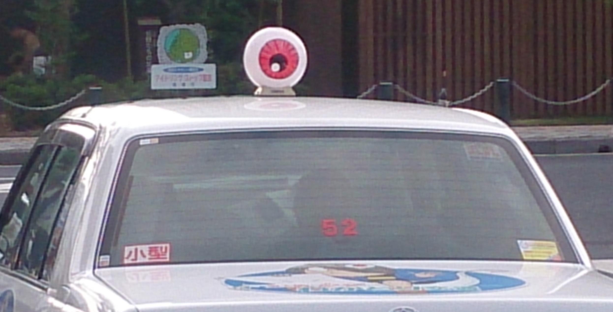 境港駅のタクシー