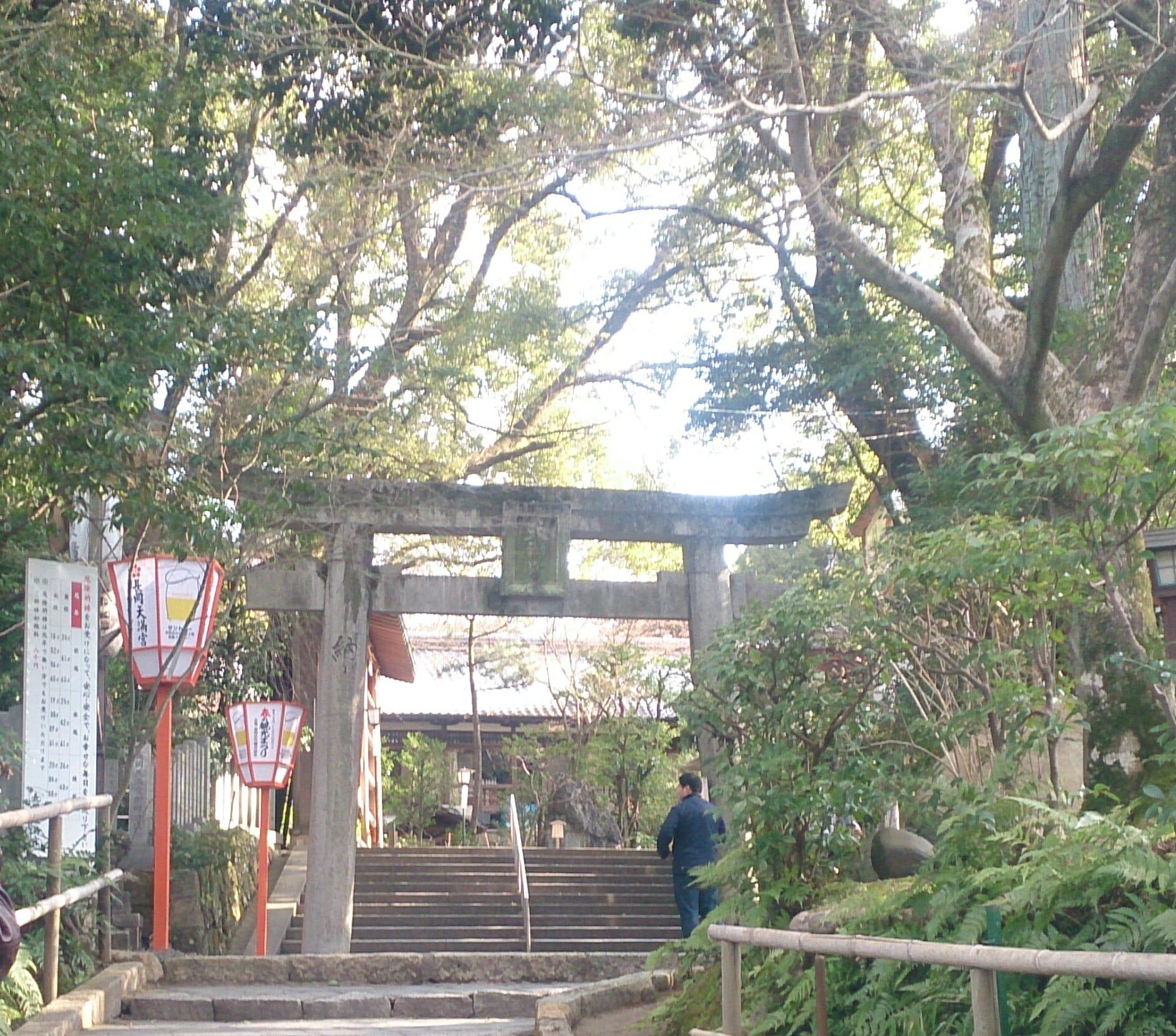 京都の長岡天満宮