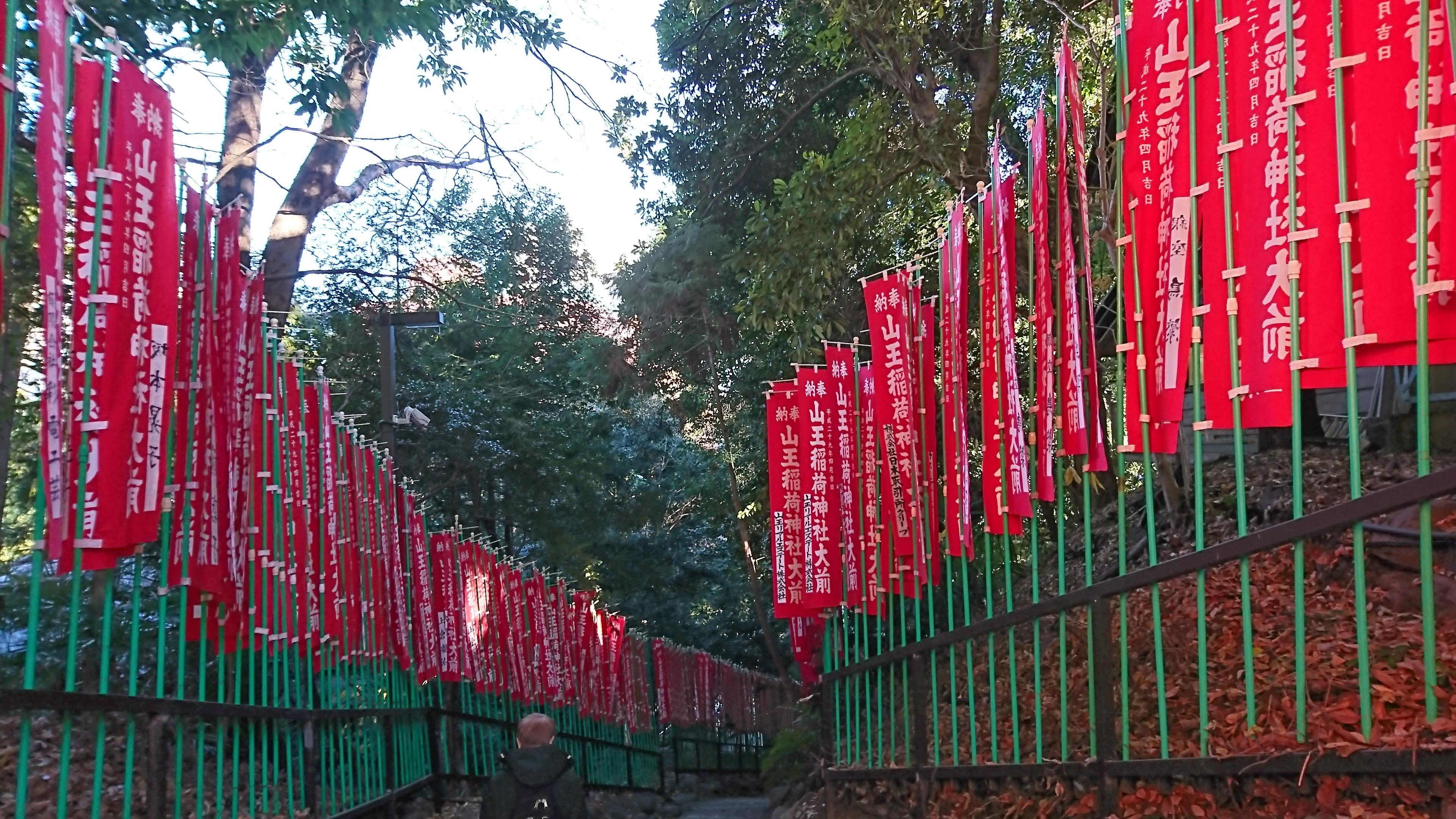 日枝神社の参道にある登り旗