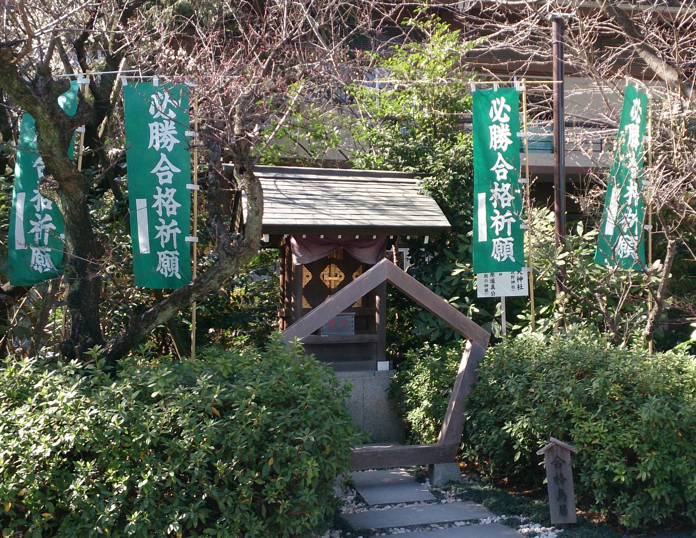 阿佐ヶ谷神明宮の合格の鳥居