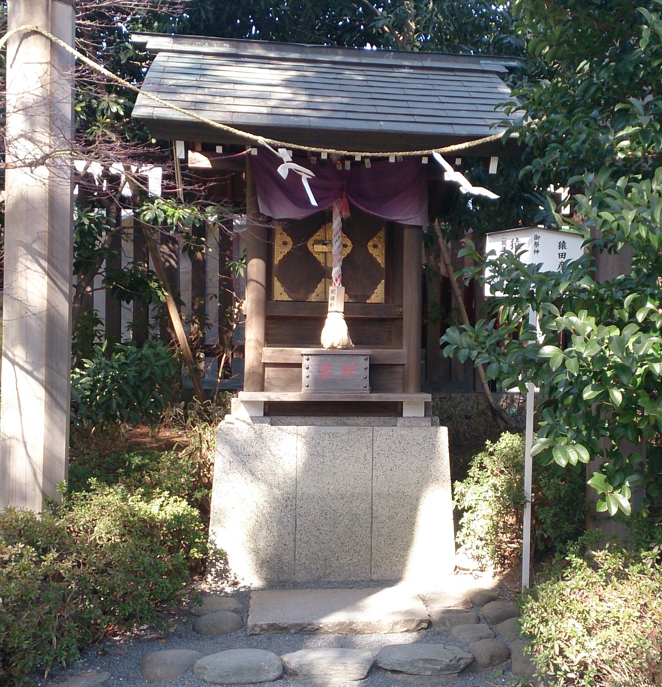 阿佐ヶ谷神明宮のパワースポット