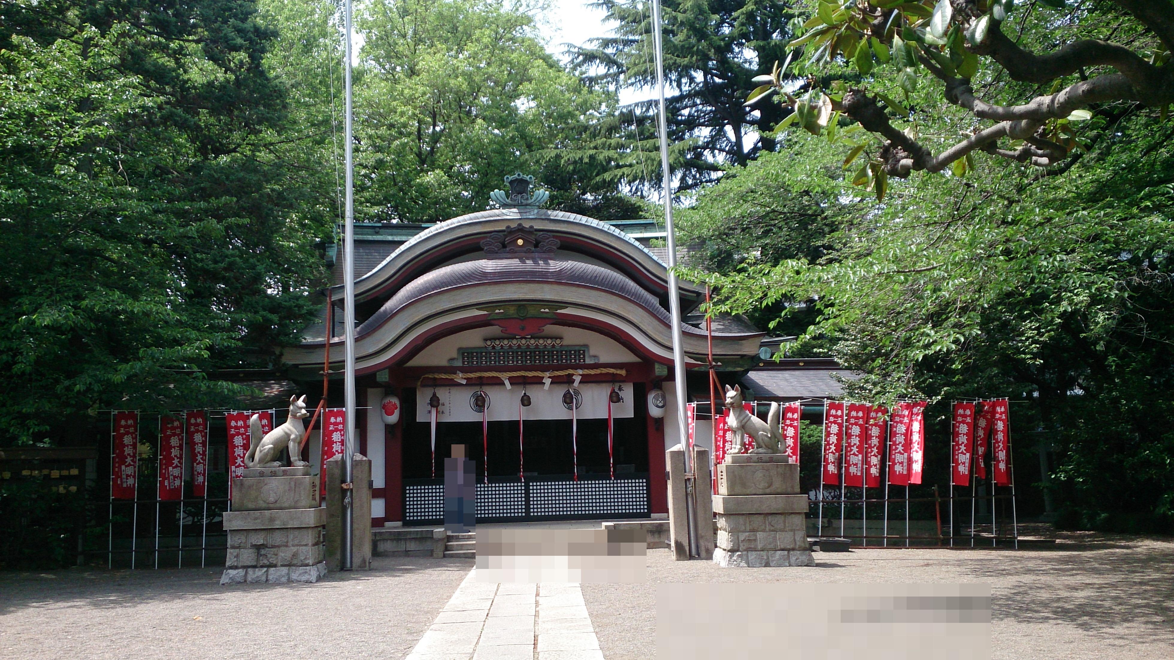 高田馬場の水稲荷神社