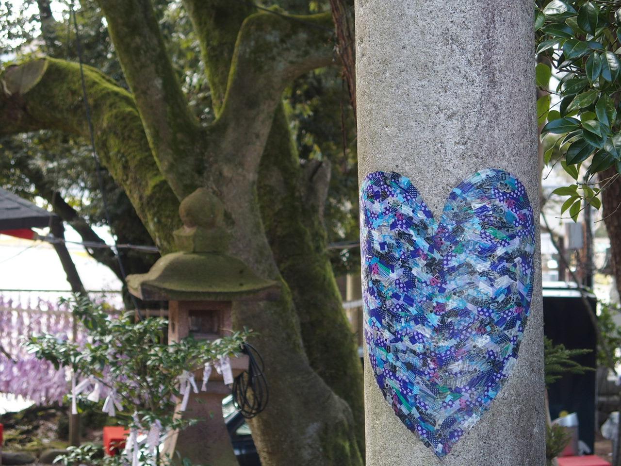 金沢の石浦神社にある鳥居のハート