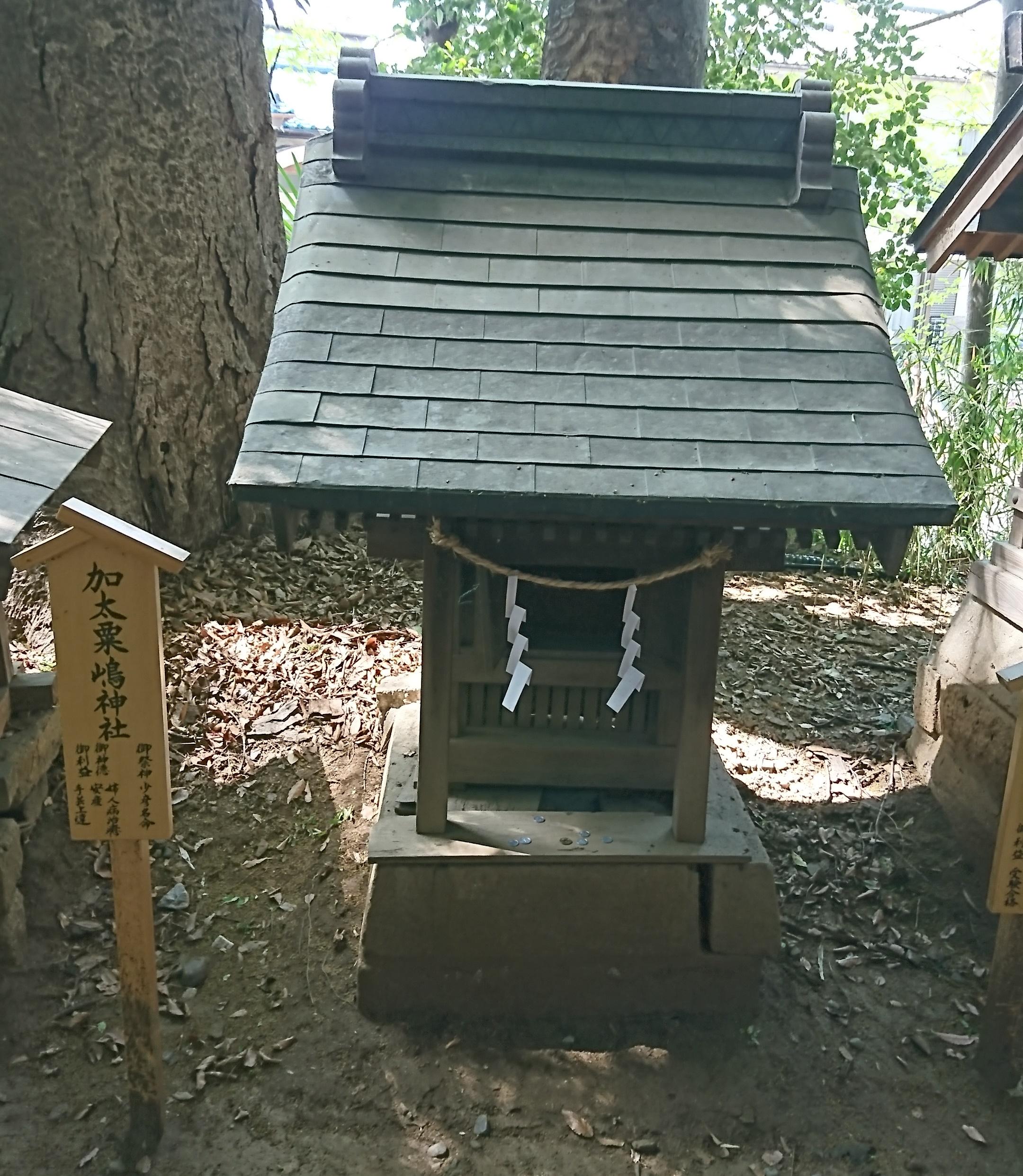 川越氷川神社の境内にある加太栗嶋神社