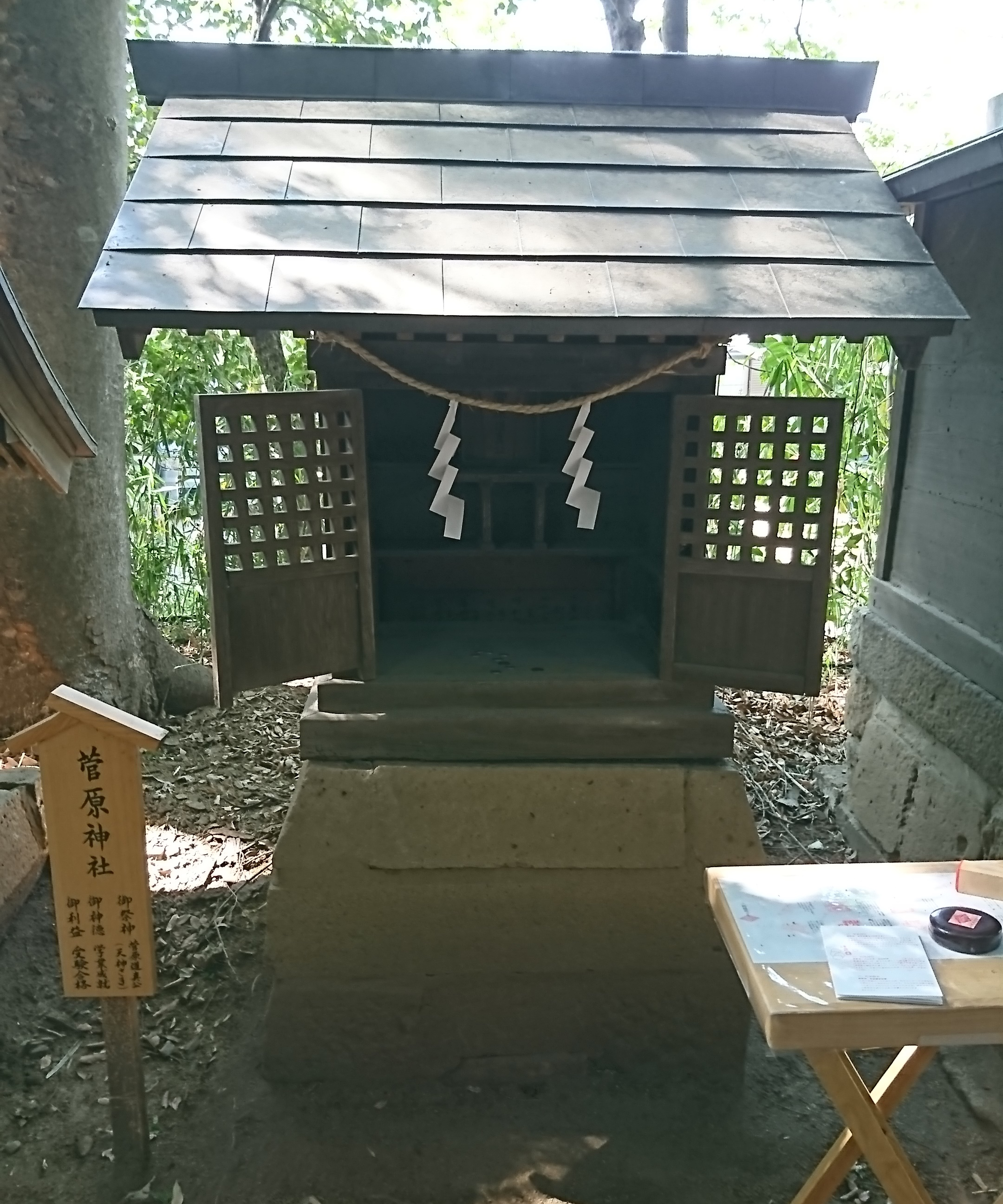 川越氷川神社の境内にある菅原神社