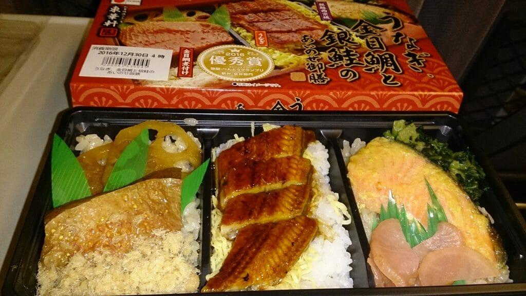 うなぎ、金目鯛と銀鮭のあいのせ弁当 東華軒