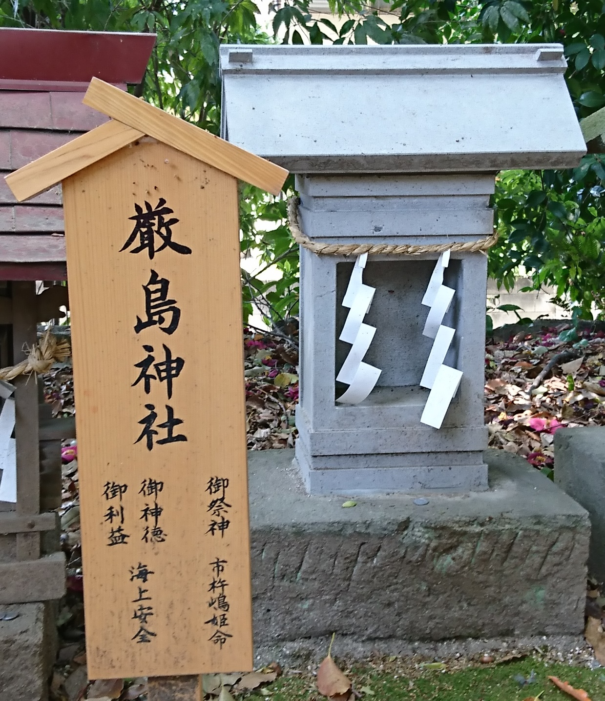 川越氷川神社の境内にある厳島神社