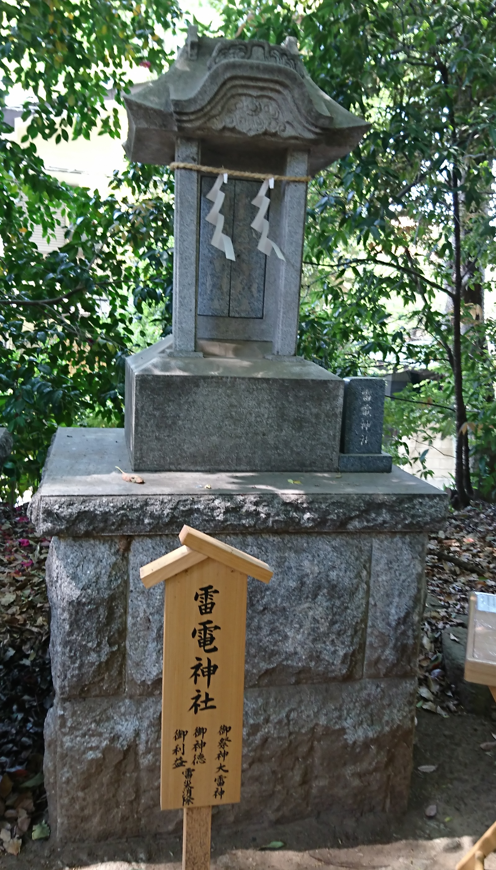 川越氷川神社の境内にある雷電神社