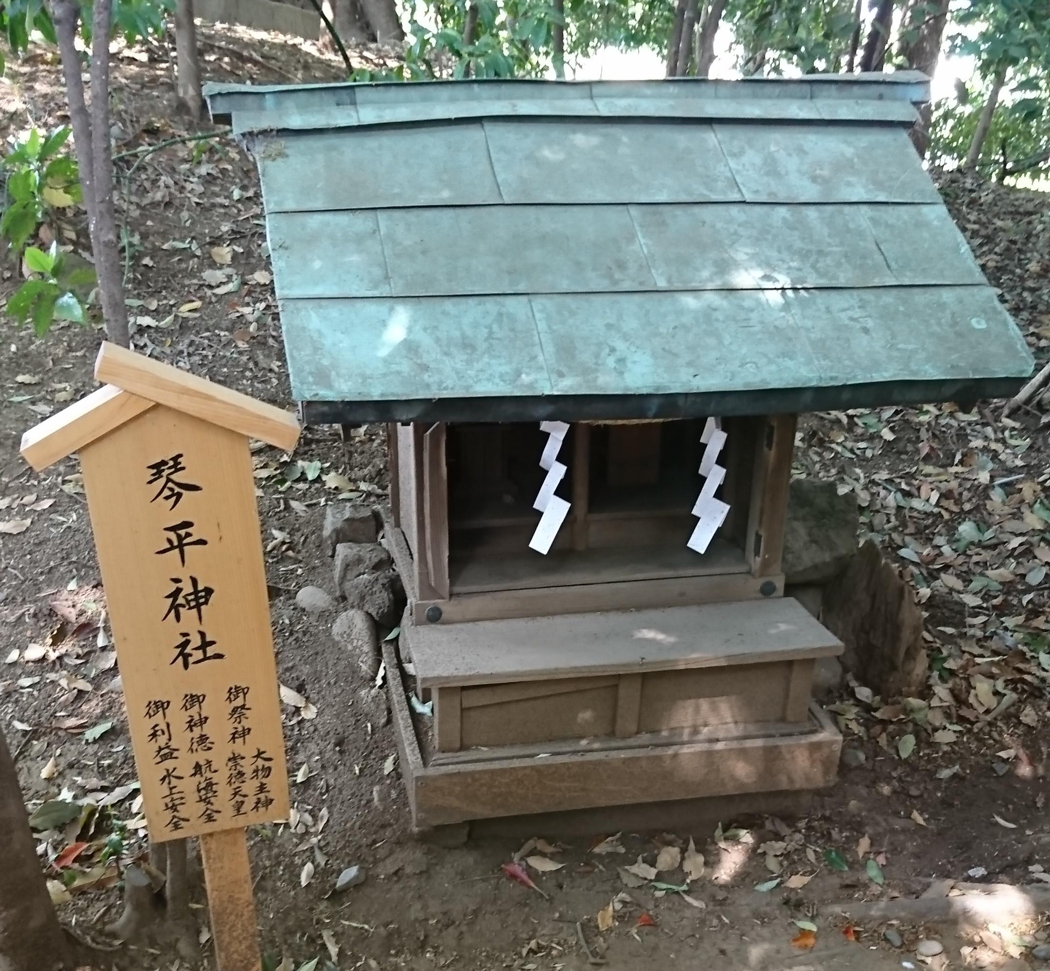 川越氷川神社の境内にある琴平羅神社