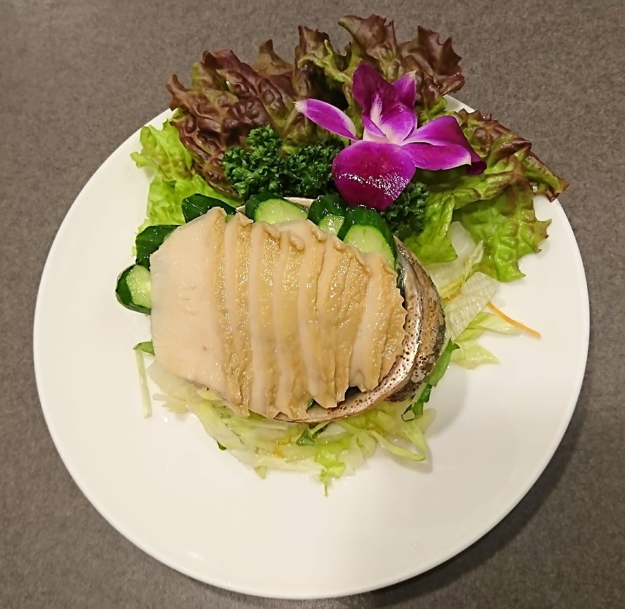 神戸の老舗中華料理群愛飯店のあわび