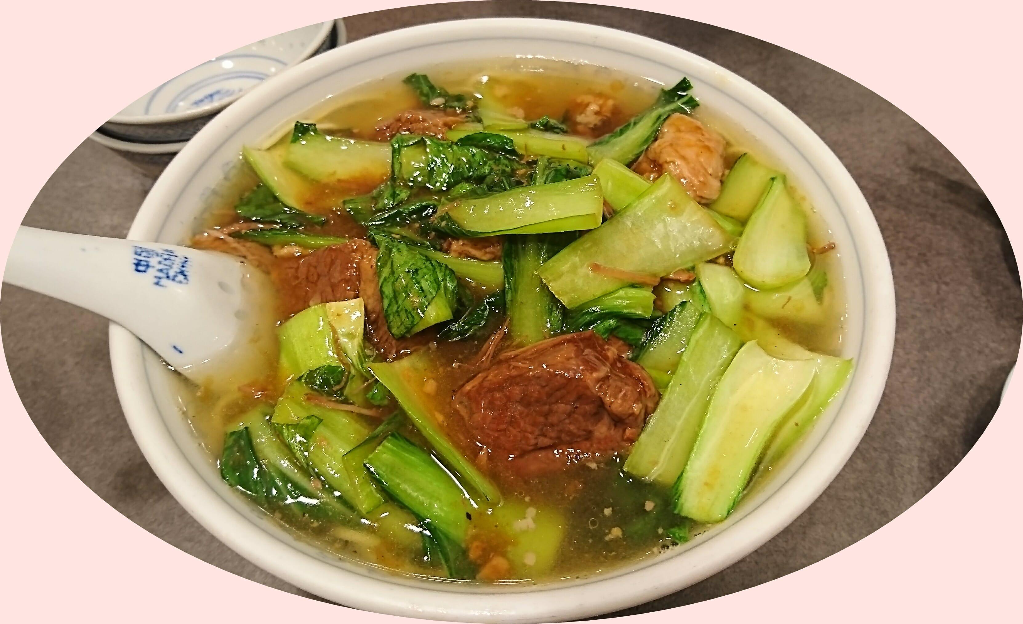 神戸の老舗中華料理群愛飯店の牛バラ汁そば
