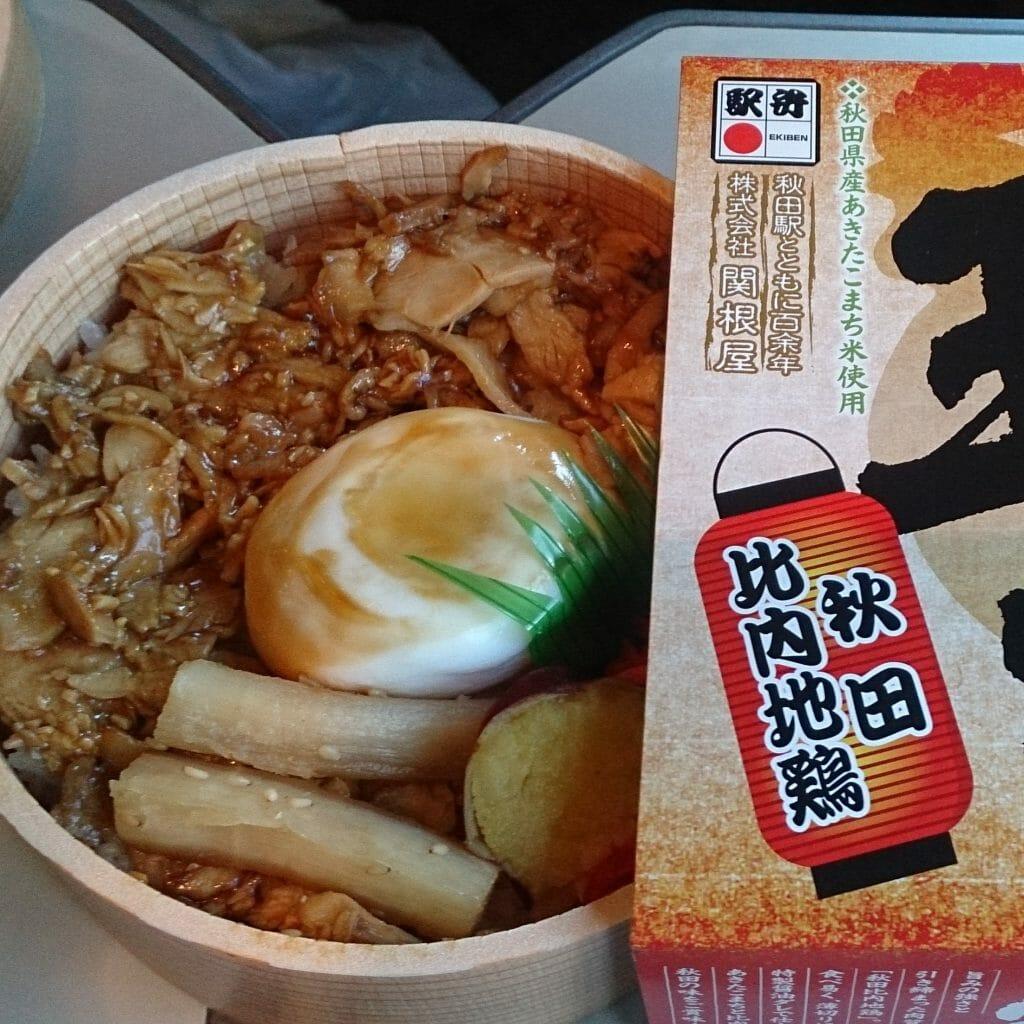 秋田比内地鶏とり玉丼 関根屋