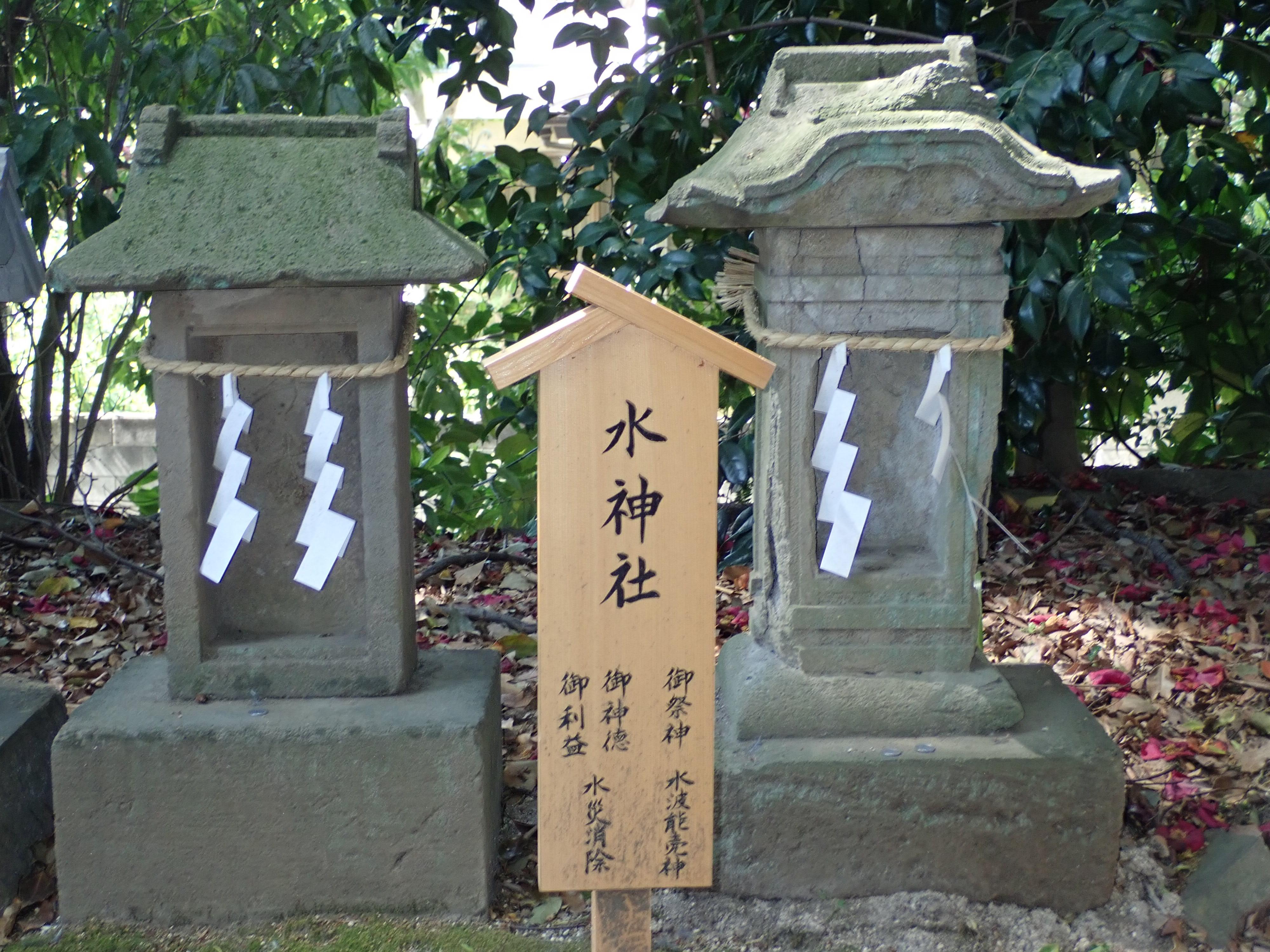 川越氷川神社の境内にある水神社