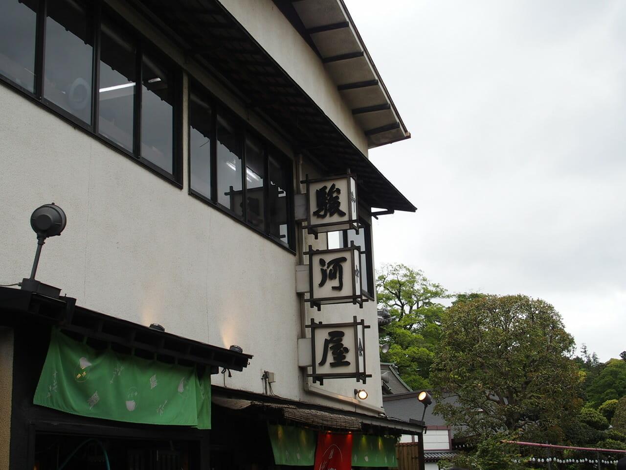 成田山新勝寺の参道にあるうなぎの人気店駿河屋