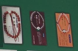 成田山新勝寺のブレスレット