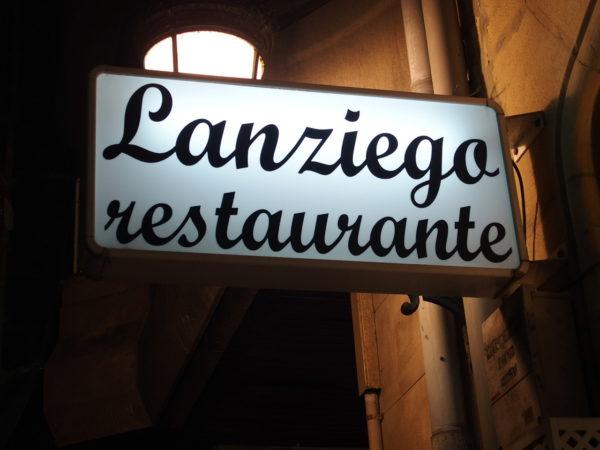 サンセバスチャンのランディエゴ