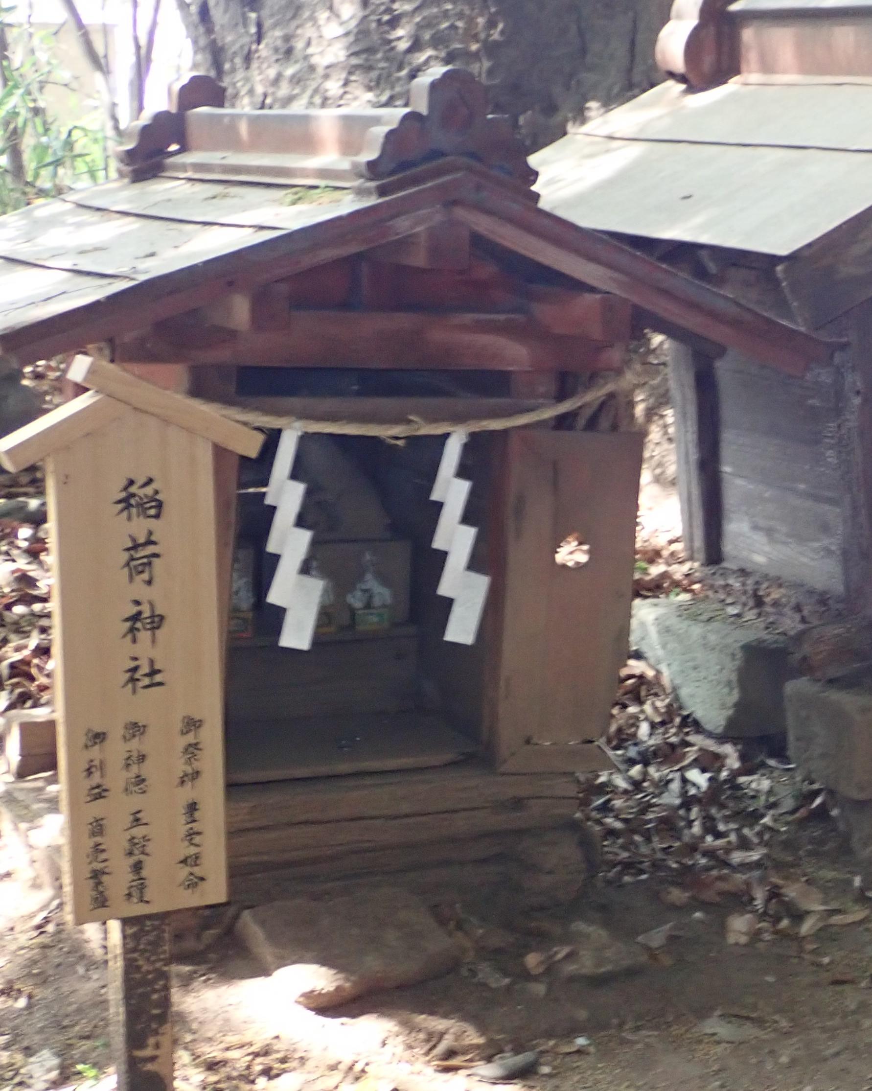 川越氷川神社の稲荷神社