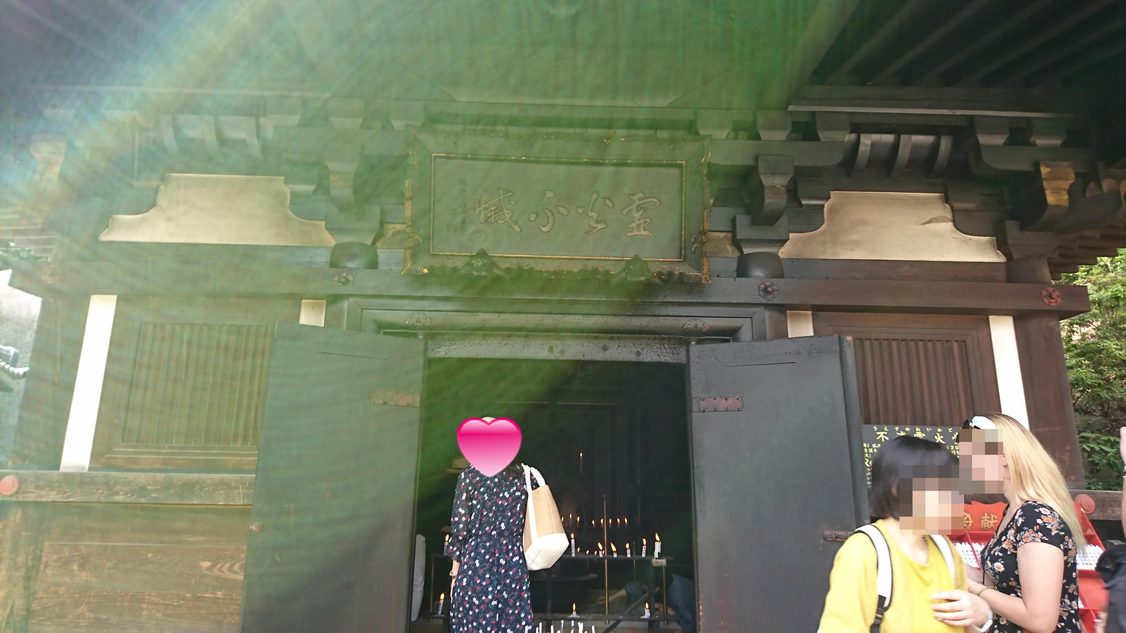 宮島弥山登山の弥山本堂
