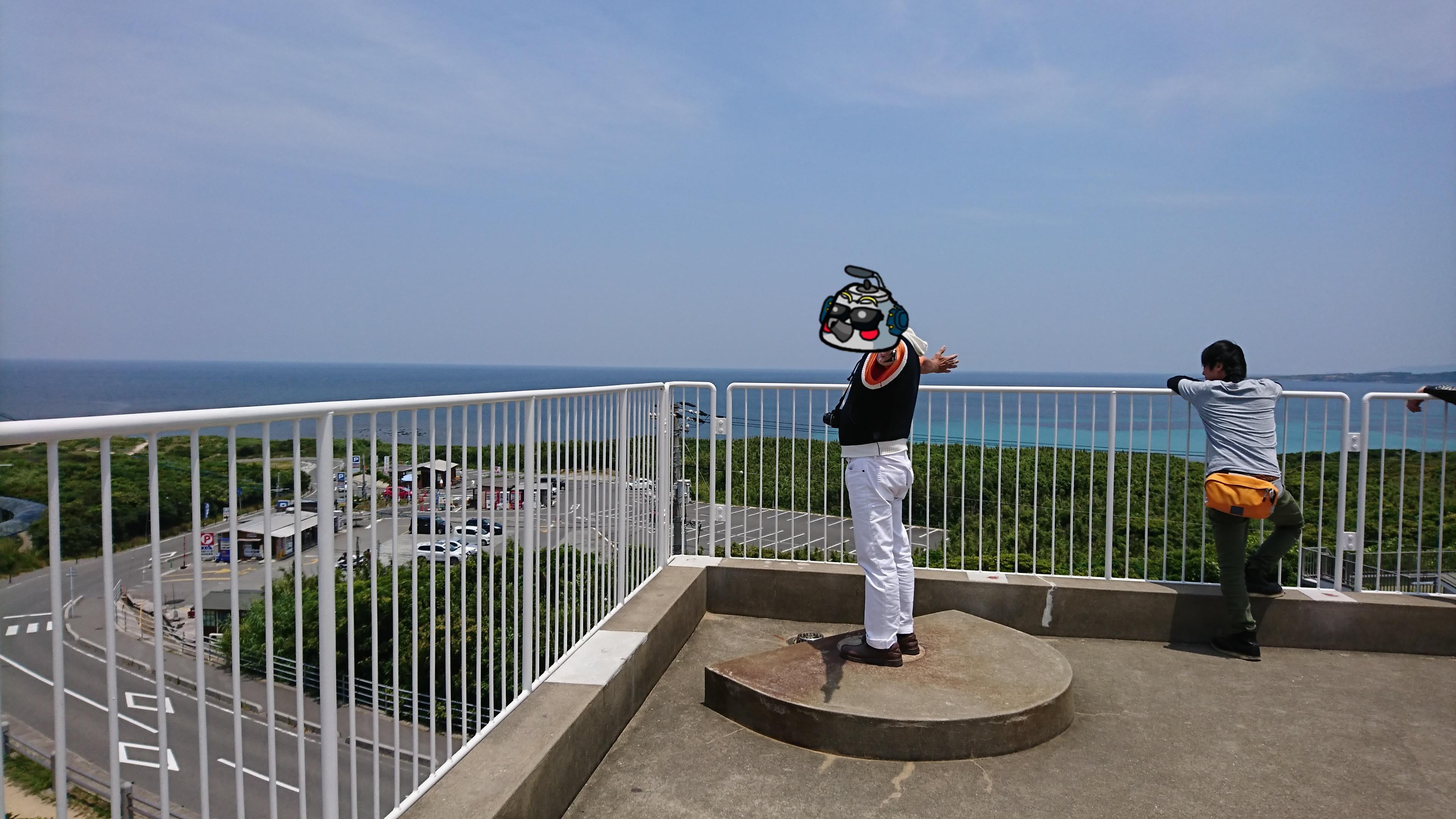 角島灯台向かいの展望台