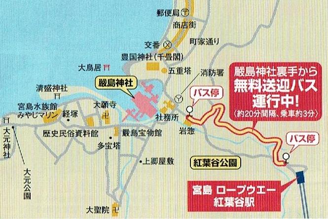 宮島ロープウェイ乗り場のMAP