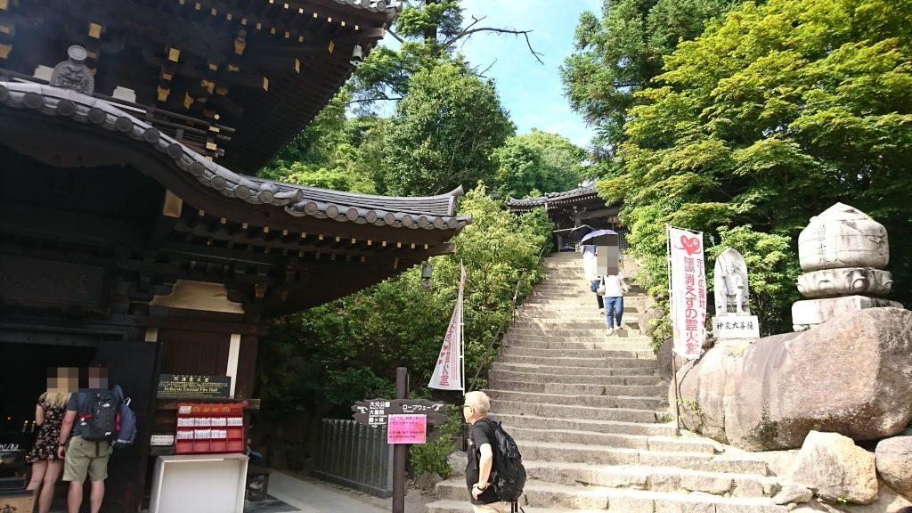 宮島弥山本堂から三鬼堂に登る階段