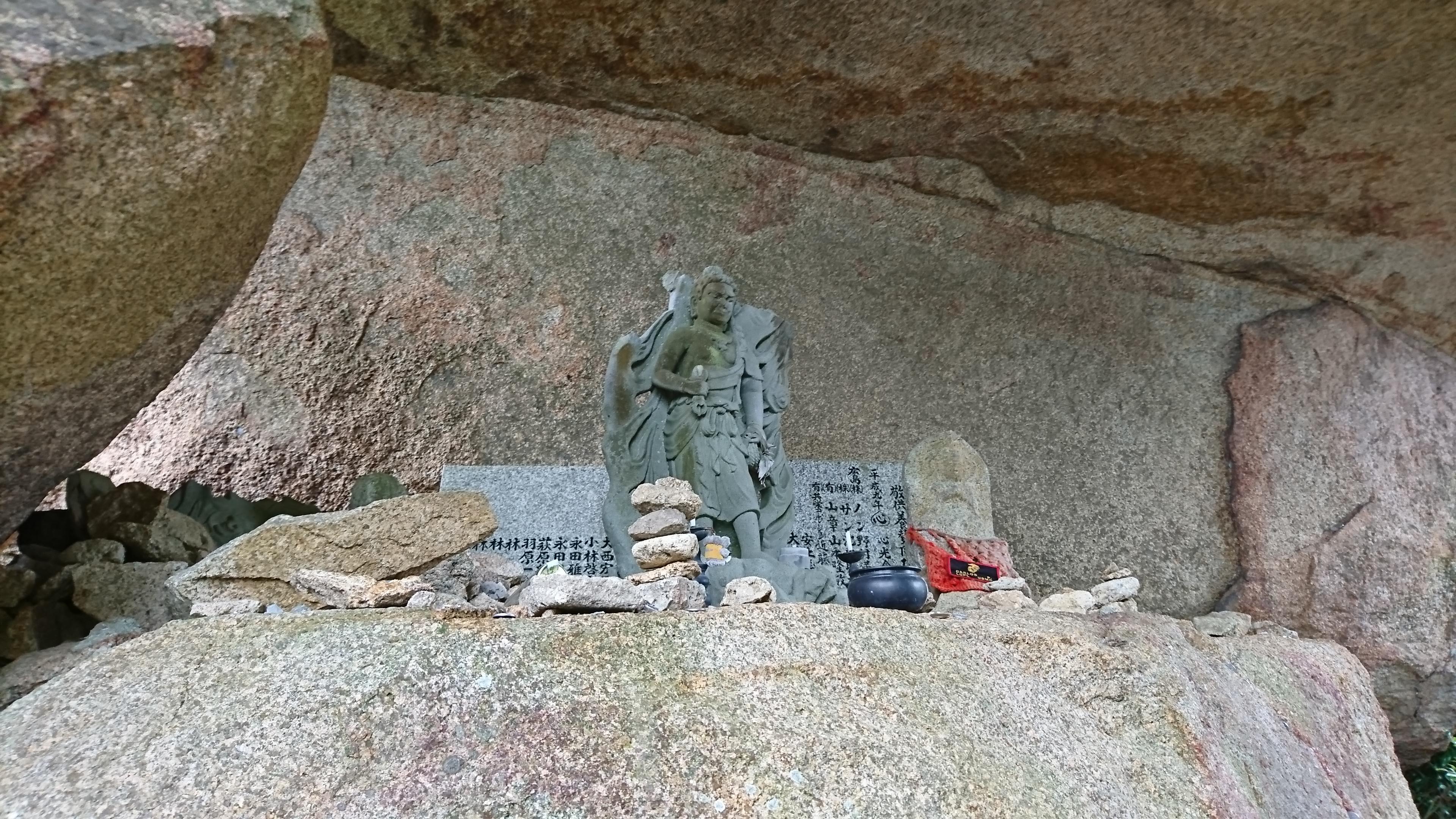 宮島弥山展望台への登山道