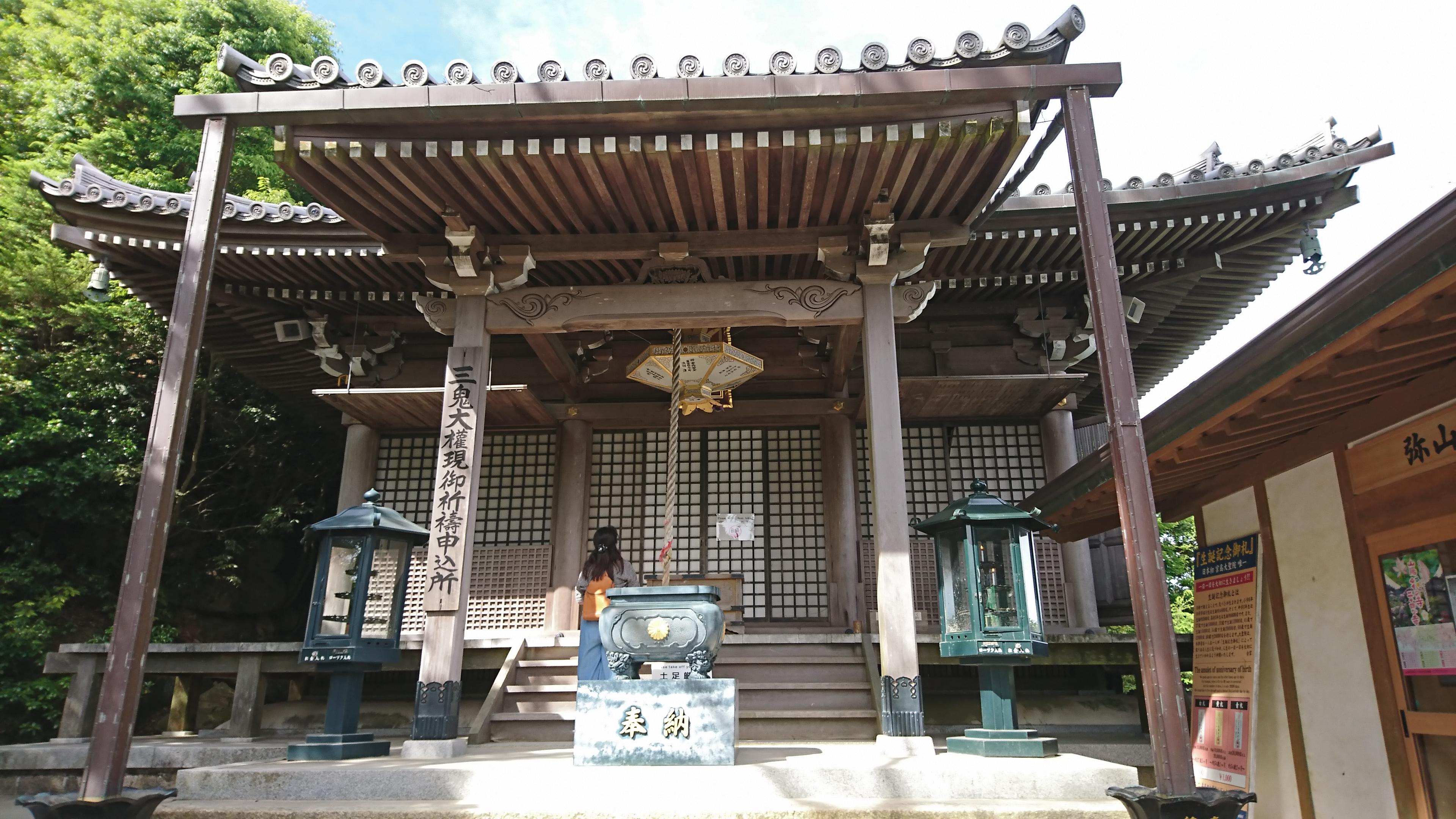 宮島弥山のパワースポット伊藤博文ゆかりの三鬼堂