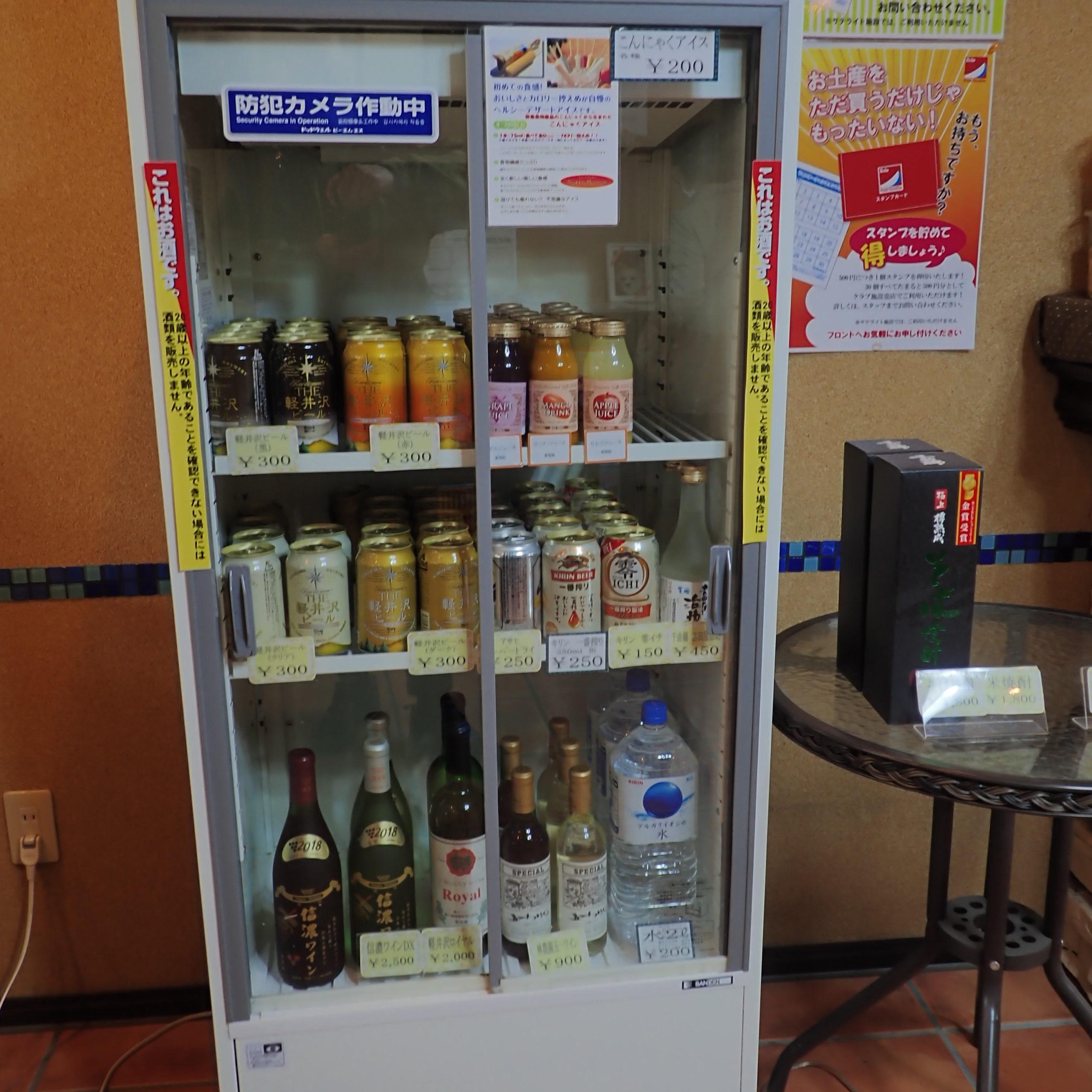 ポイントバケーション軽井沢のフロントで販売されているドリンク