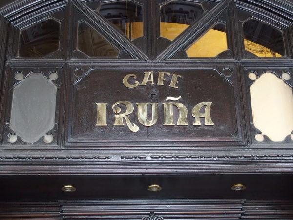 パンプローナにあるヘミングウェイ行きつけのカフェイルーニャ