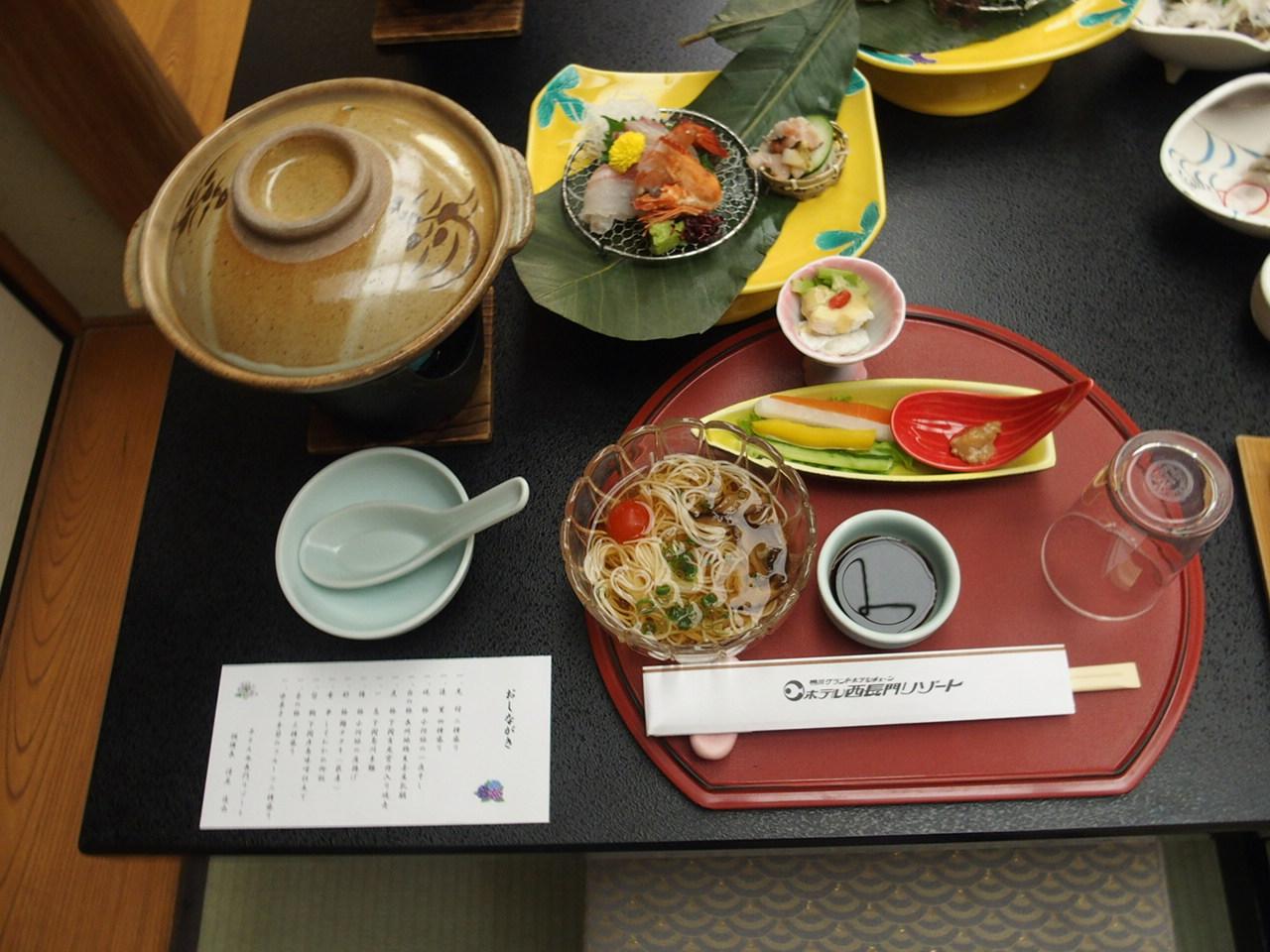 ホテル西長門リゾートの夕食会場