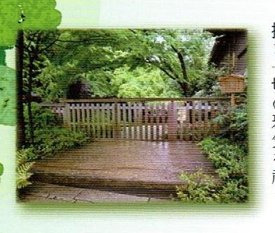 寒川神社の難波の小池