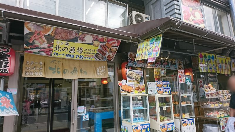 小樽の観光名所堺町商店街